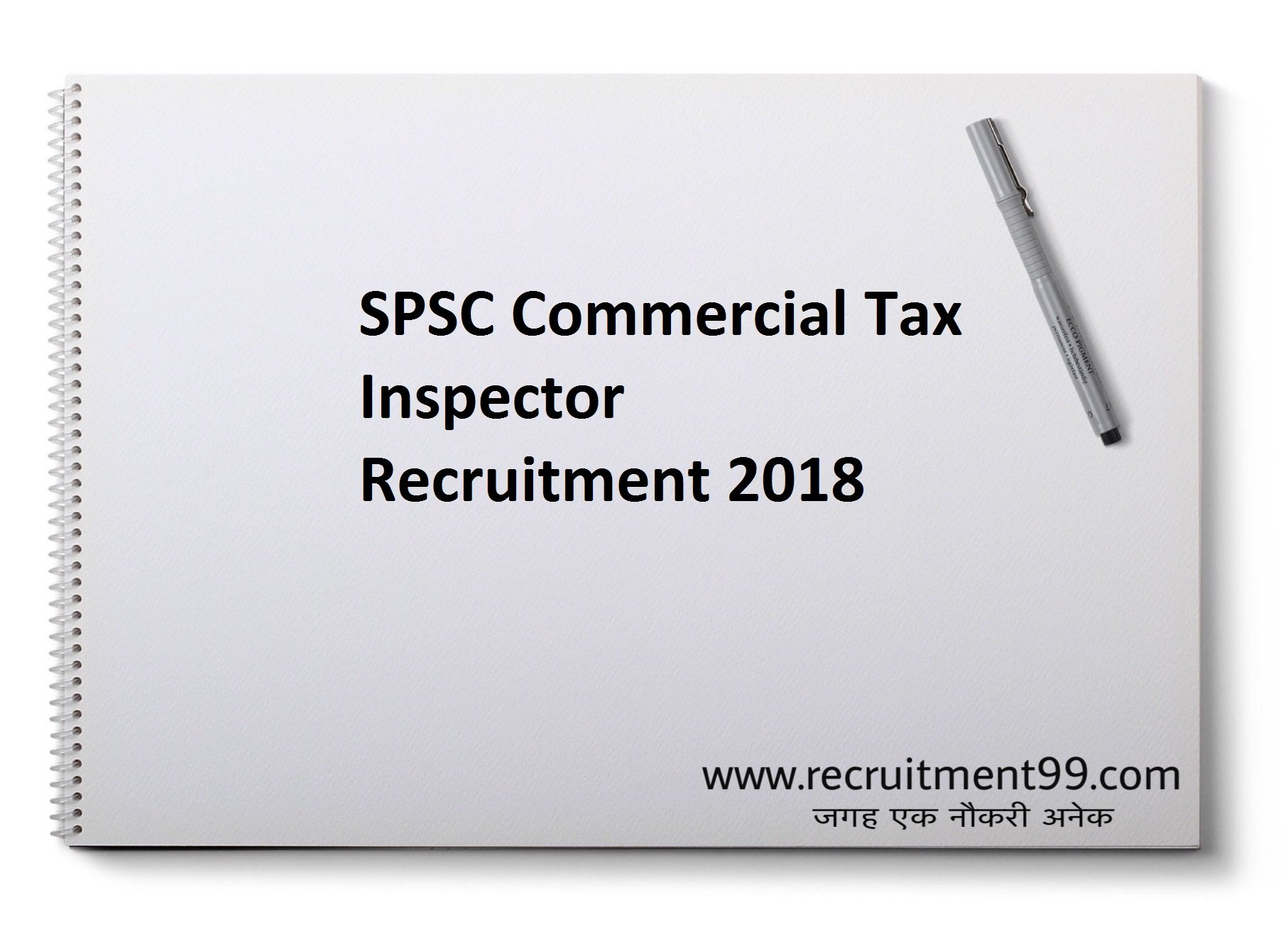 SPSC Commercial Tax Inspector Recruitment Admit Card Result 2018