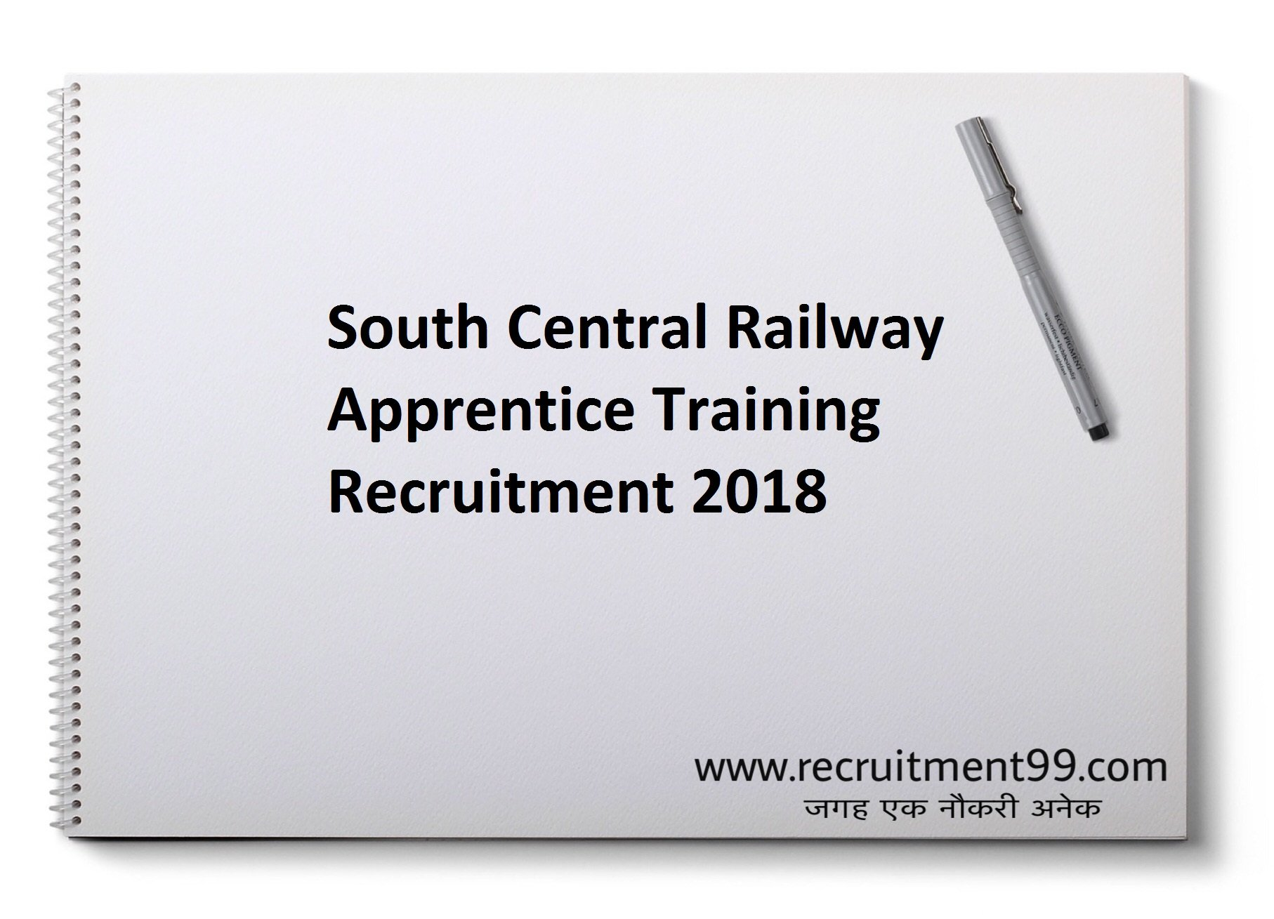 South Central Railway Apprentice Training Recruitment Admit Card Result 2018