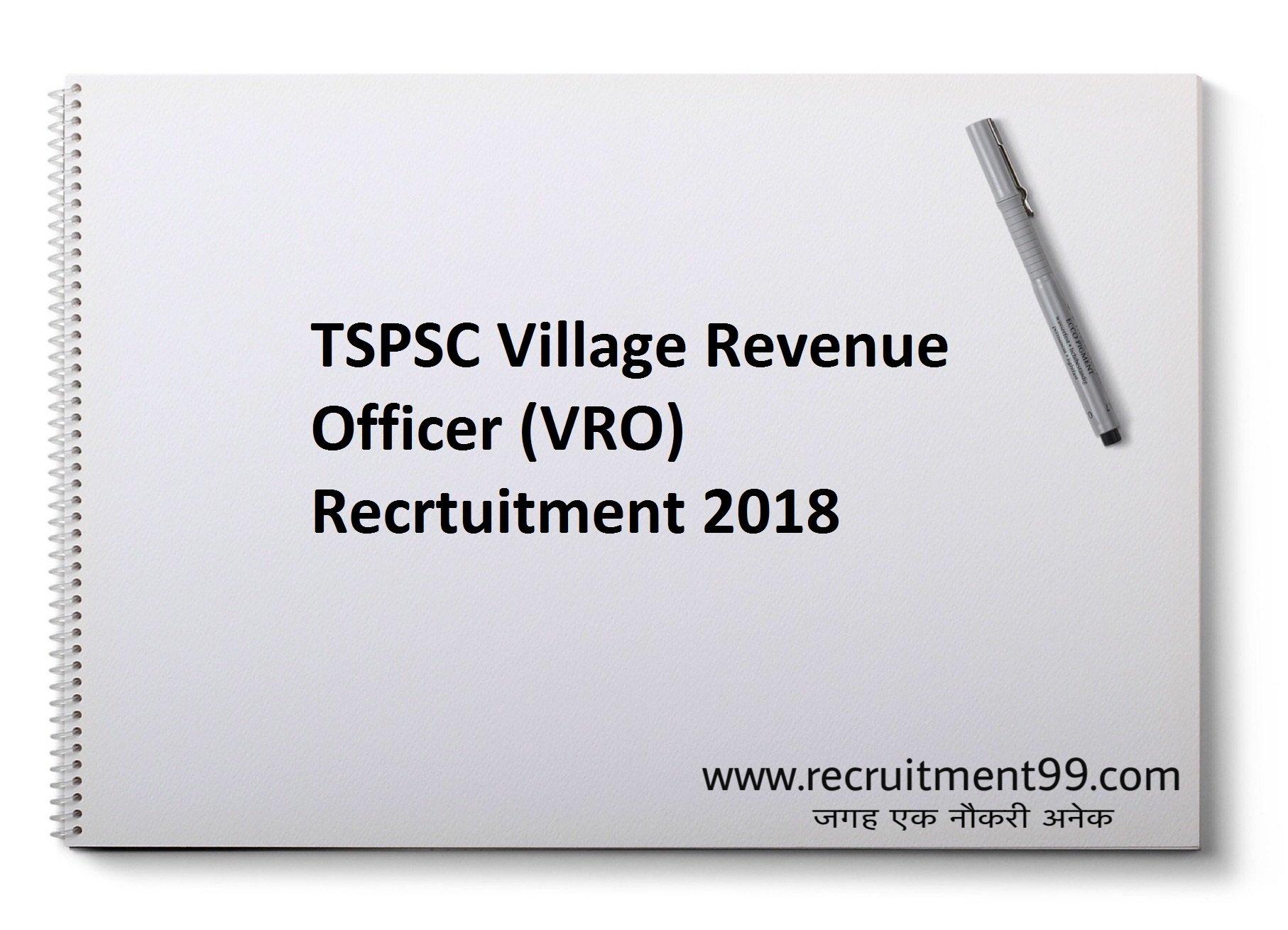 TNPSC Village Revenue Officer (VRO) Recruitment Hall ticket Result 2018