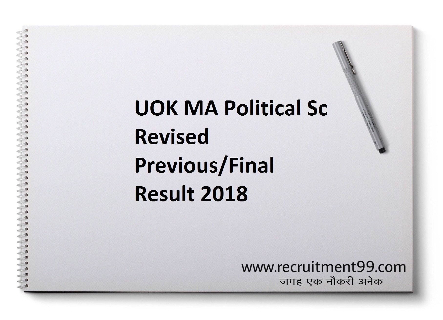 UOK MA Political Sc Revised Previous/Final Result 2018
