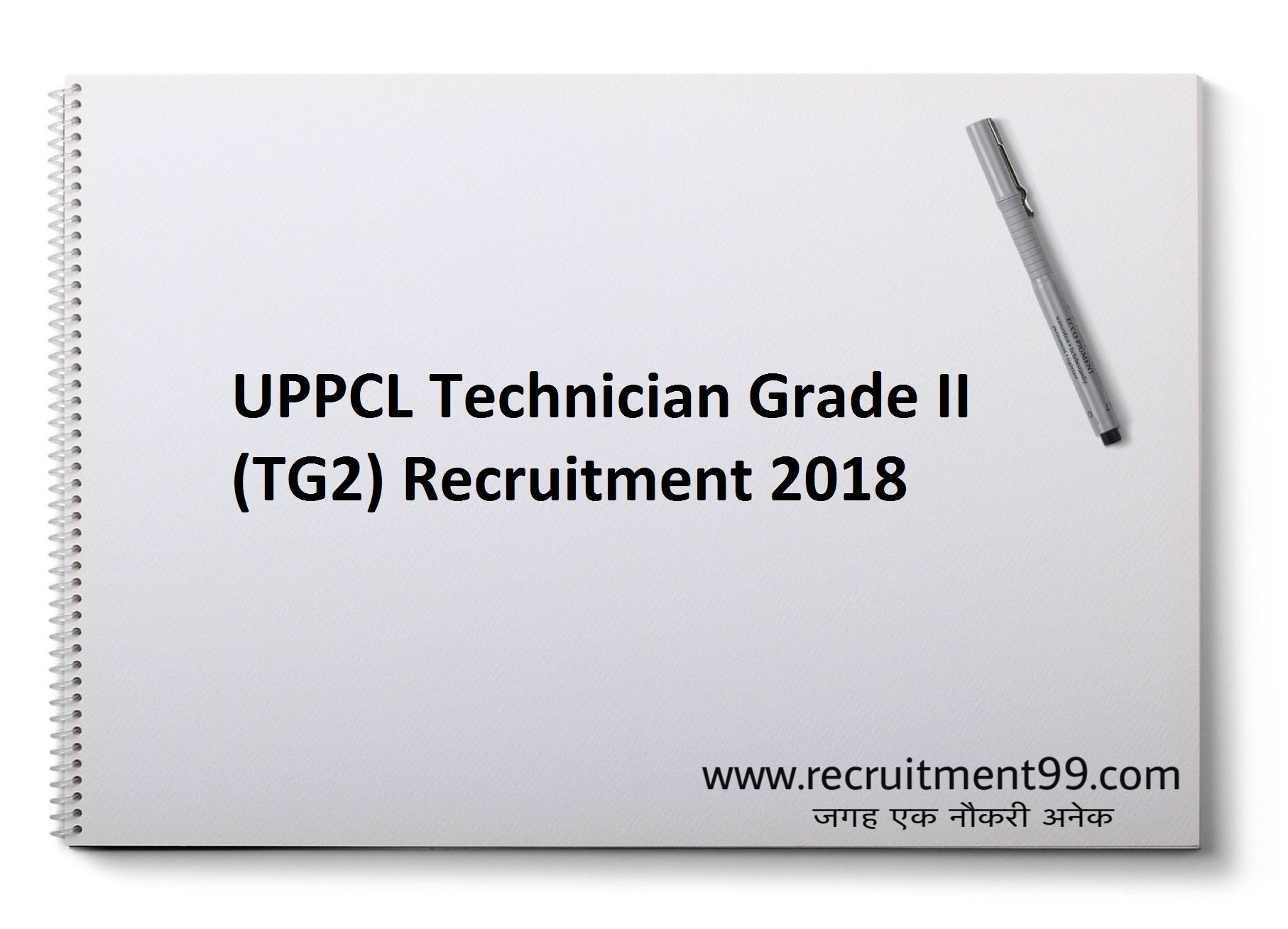 UPPCL Technician Grade II TG2 Recruitment Admit Card & Result 2018