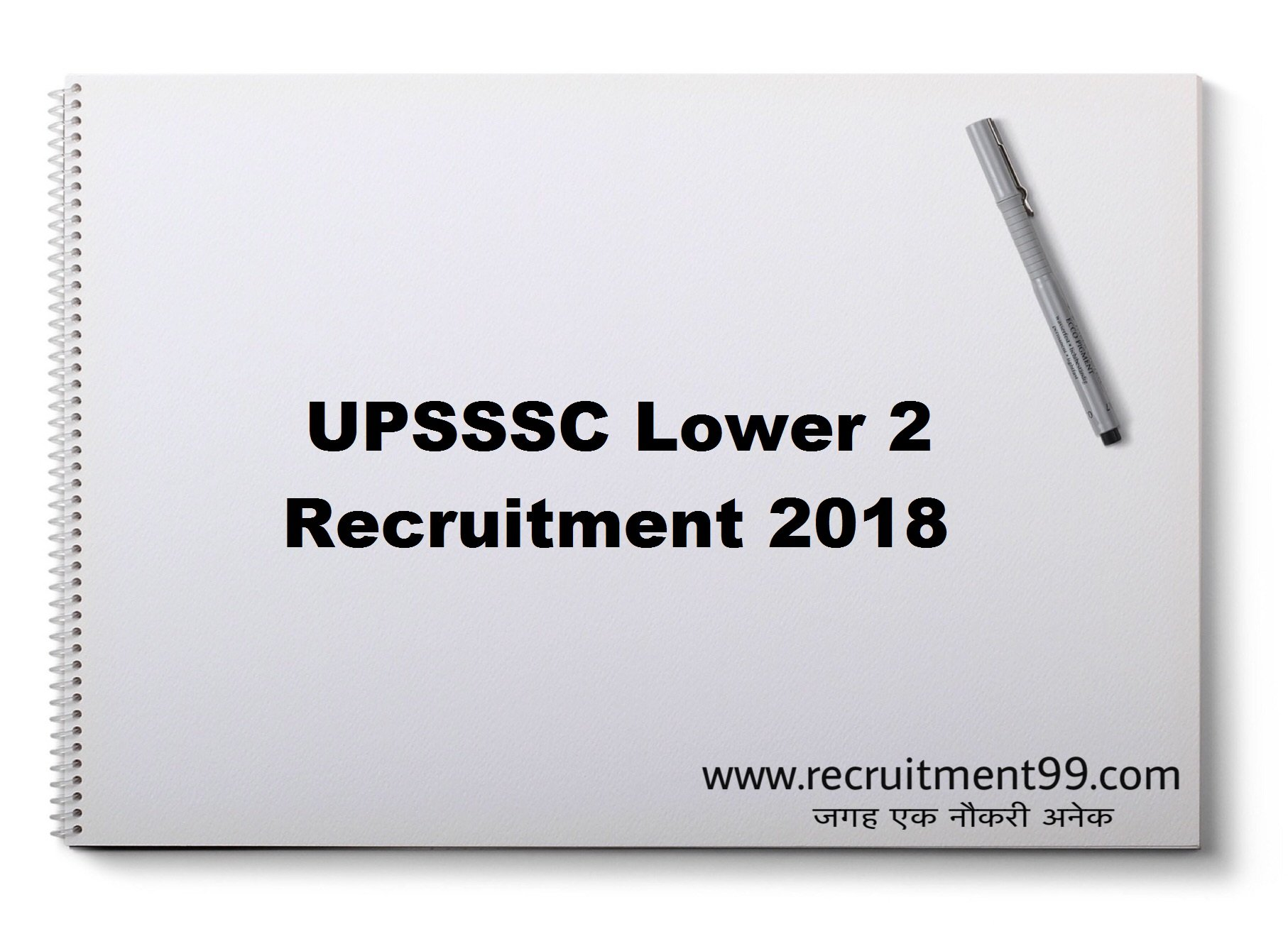 UPSSSC Lower 2 Recruitment Admit Card Result 2018