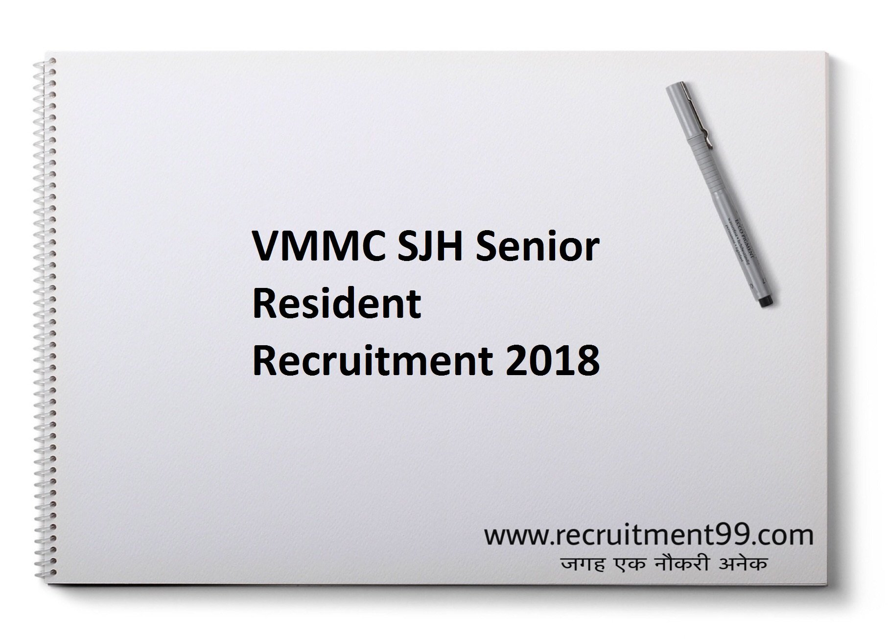 VMMC SJH Senior Resident Recruitment Admit Card Result 2018