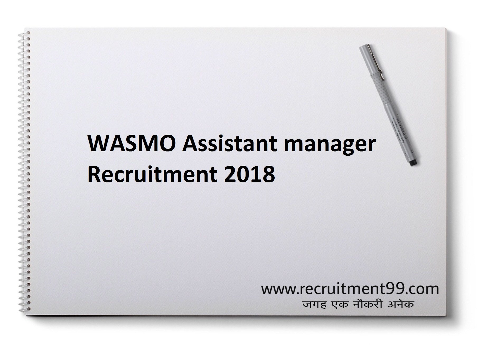 WASMO Assistant manager Recruitment 2018