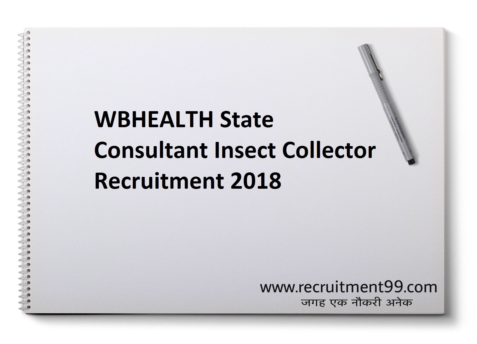 WBHEALTH State Consultant Insect Collector Recruitment Admit Card Result 2018