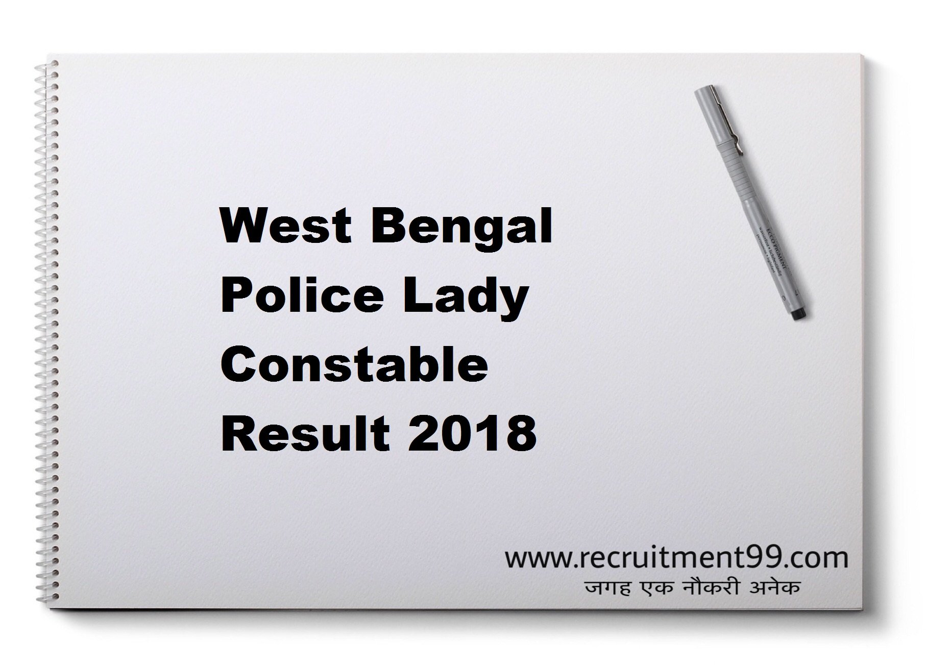 West Bengal Police Lady Constable Result 2018