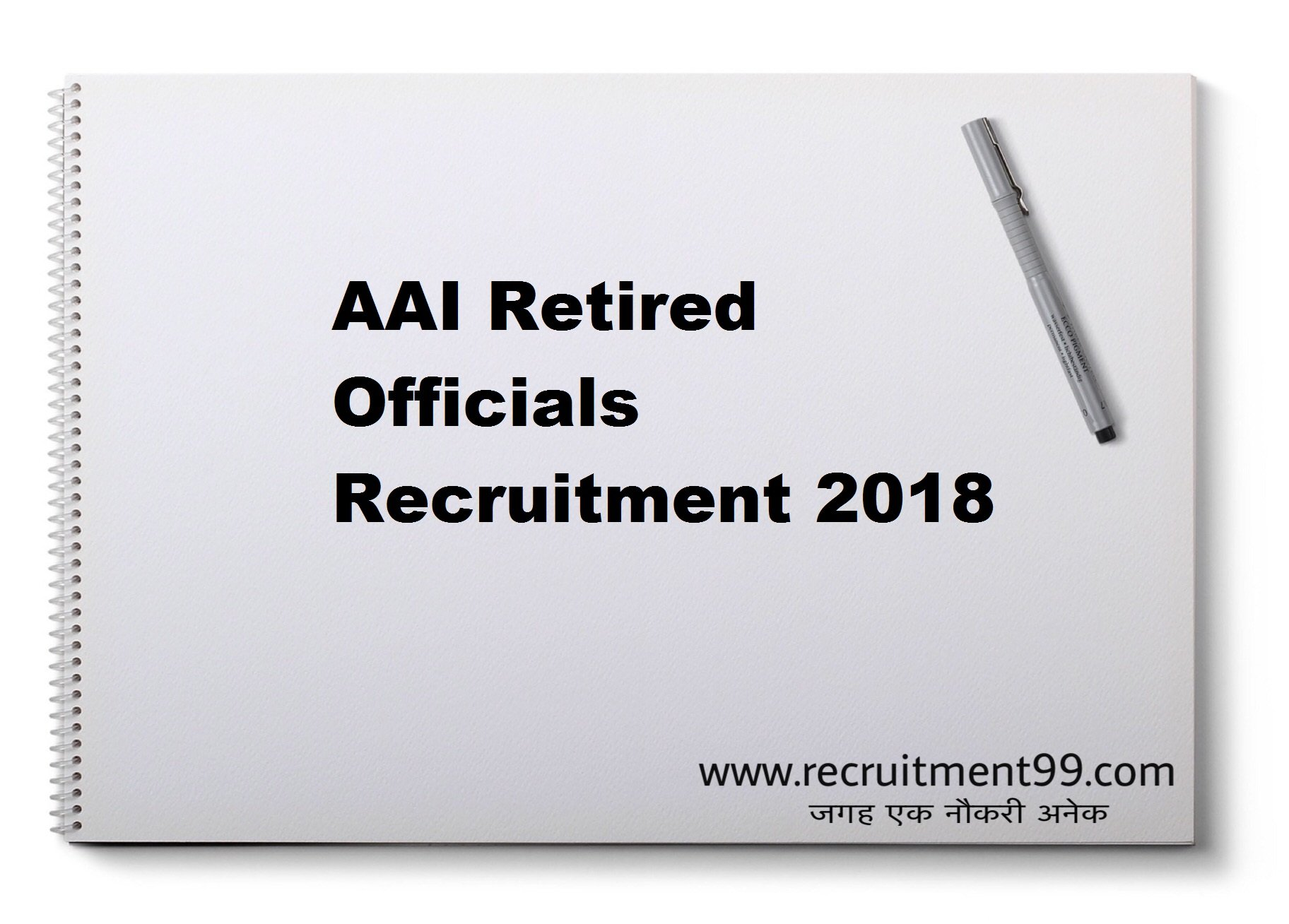 AAI Retired Officials Recruitment Admit Card Result 2018