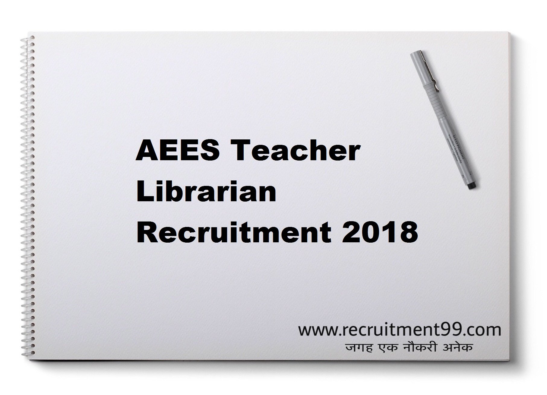 AEES Teacher Librarian Recruitment Admit Card Result 2018