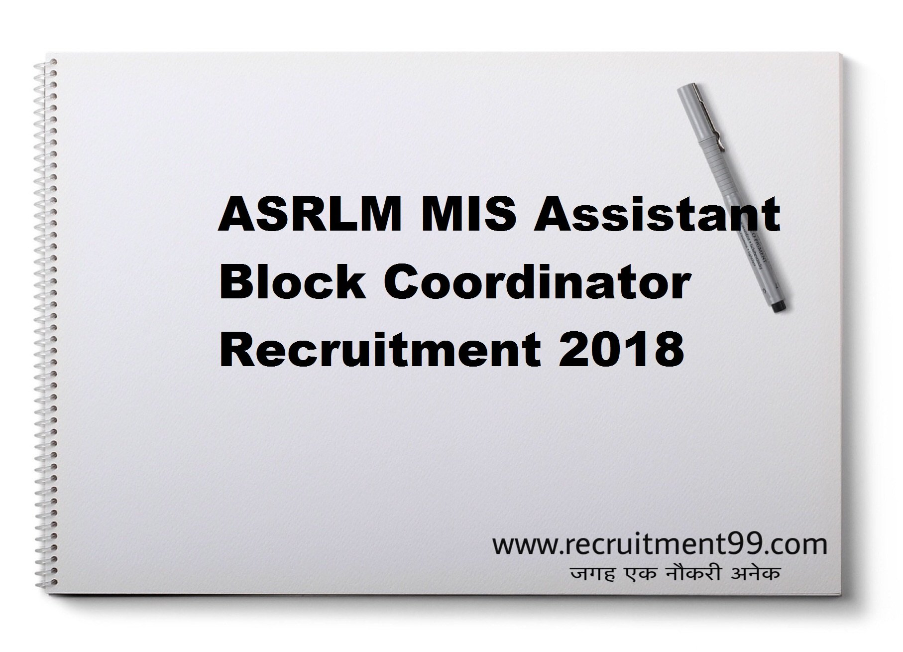 ASRLM MIS Assistant Block Coordinator Recruitment Admit Card Result 2018