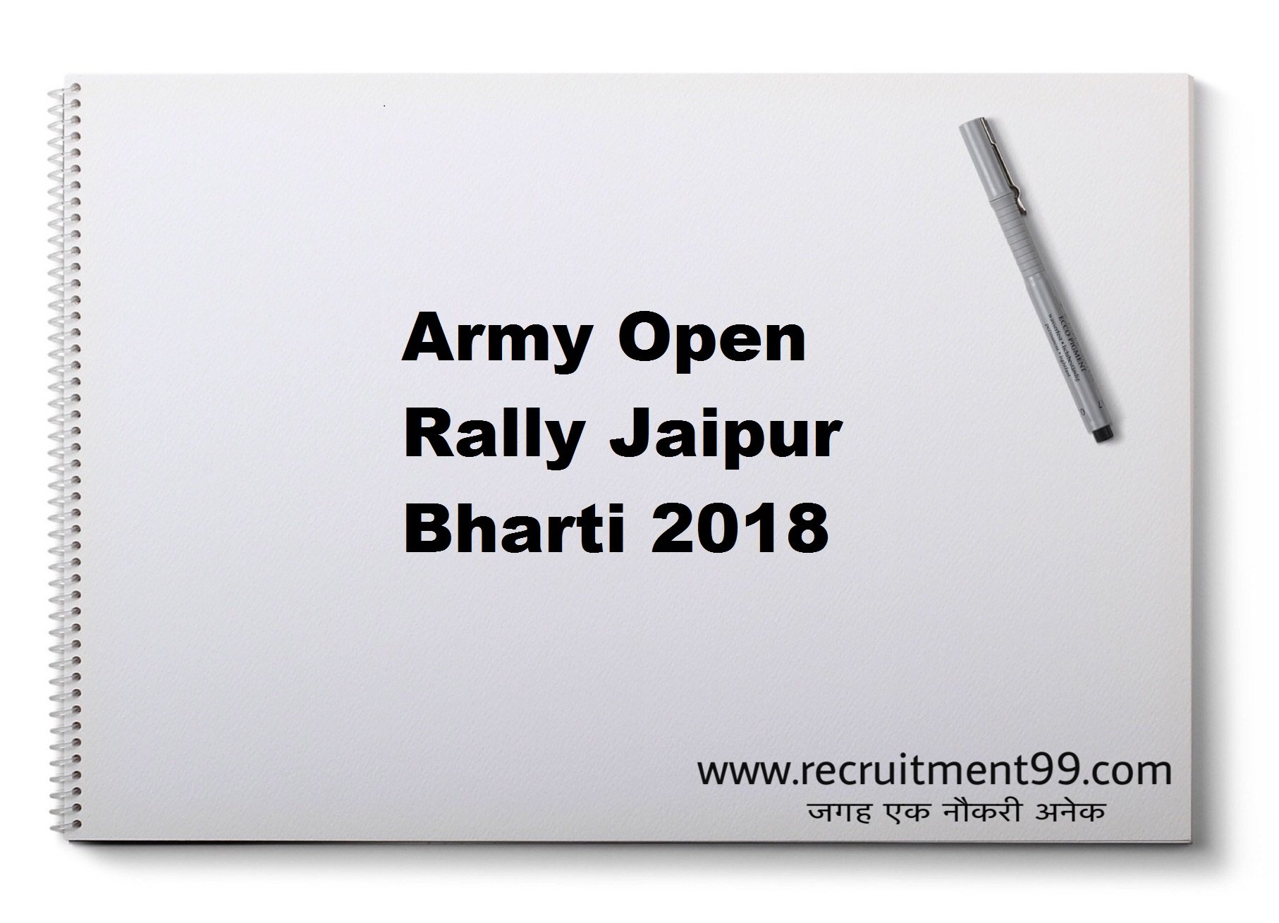 Army Open Rally Jaipur Bharti Admit Card Result 2018