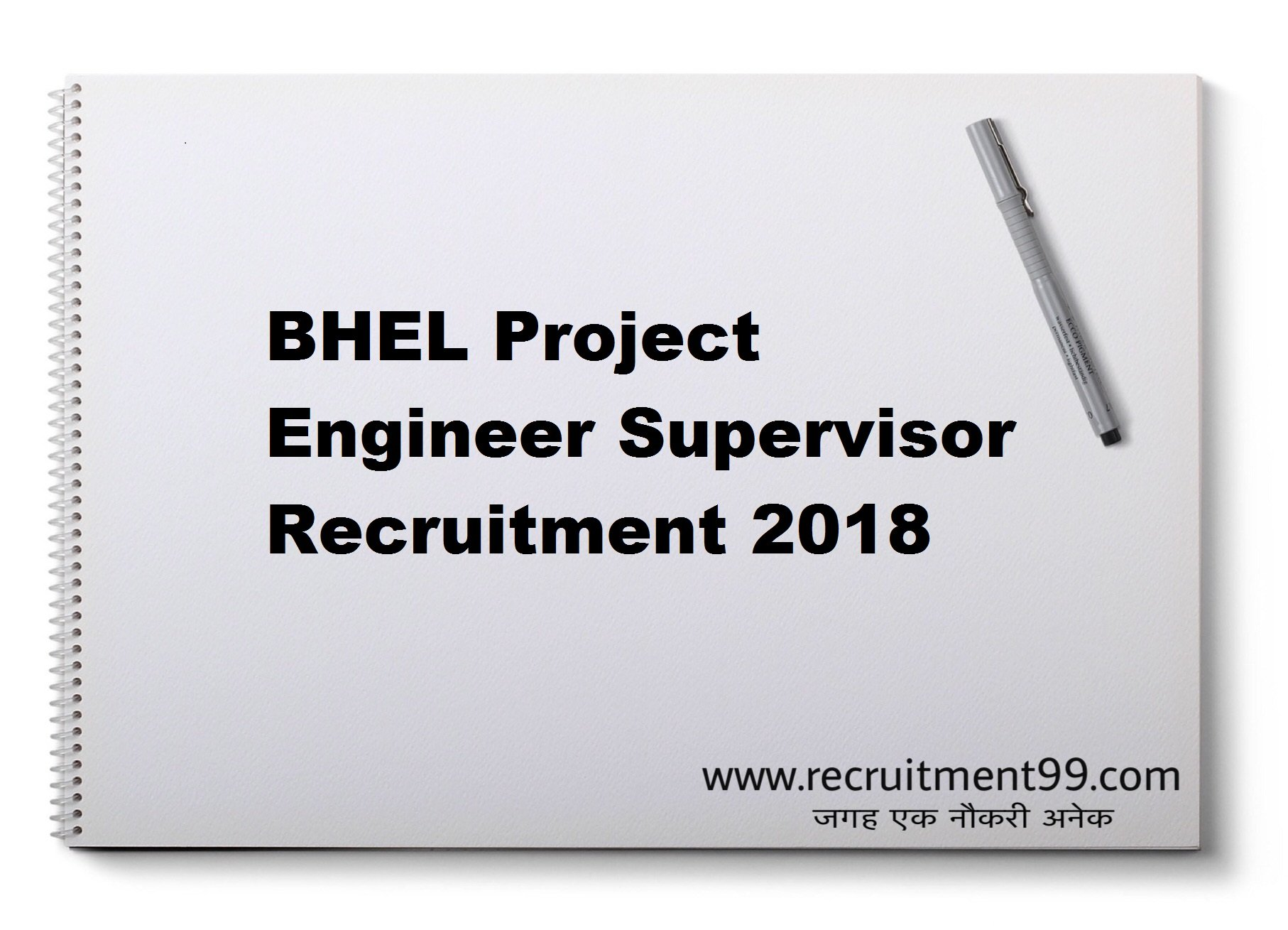 BHEL Project Engineer Supervisor Recruitment Hall Ticket Result 2018