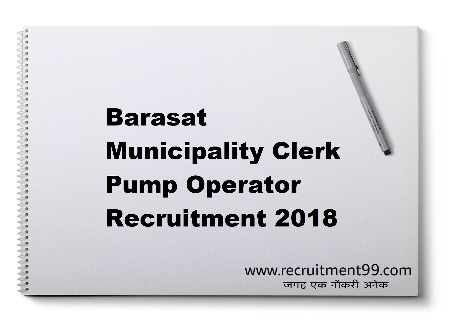 Barasat Municipality Clerk Pump Operator Recruitment Admit Card Result 2018
