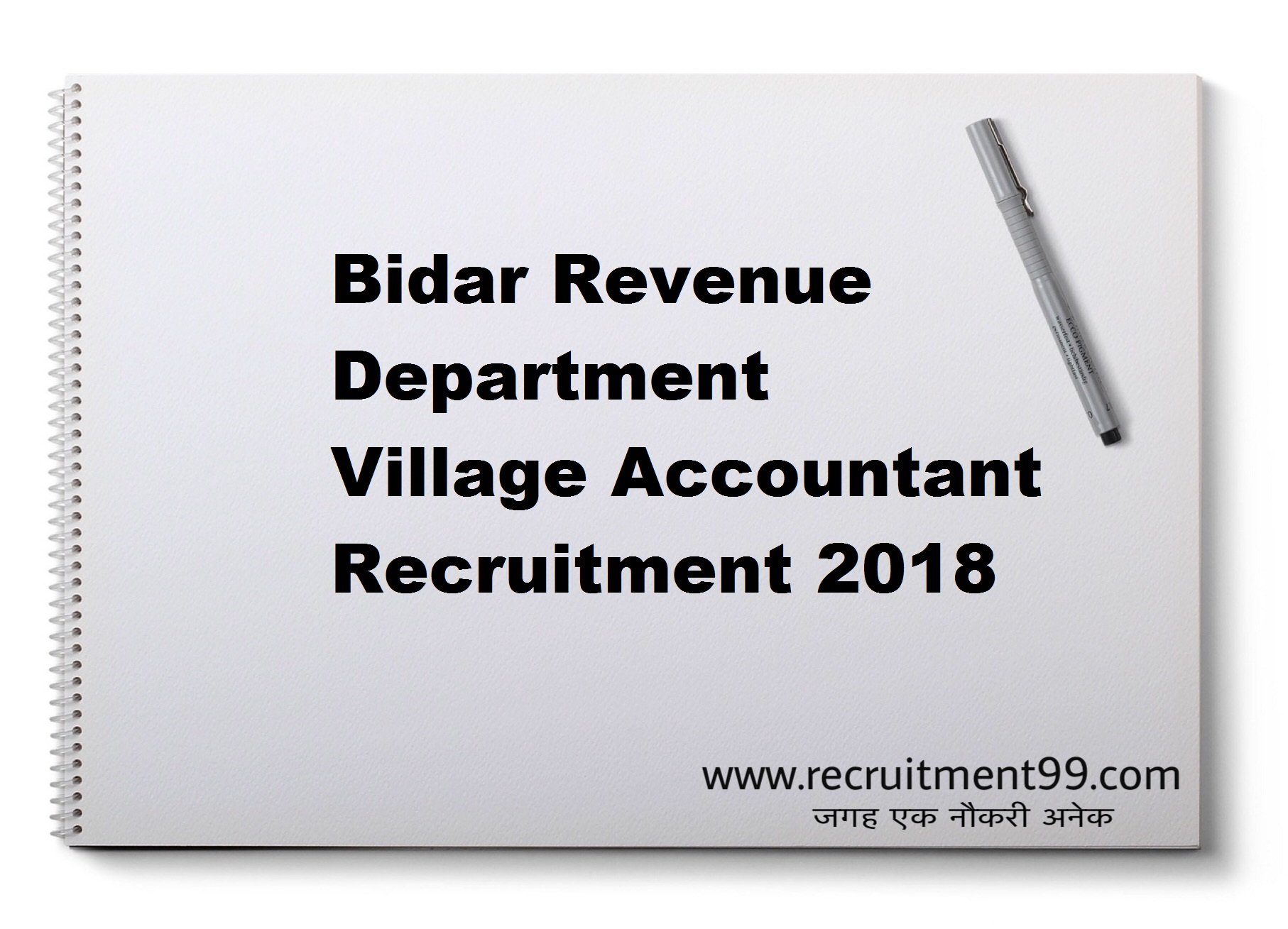 Bidar Revenue Department Village Accountant Recruitment Hall ticket Result 2018