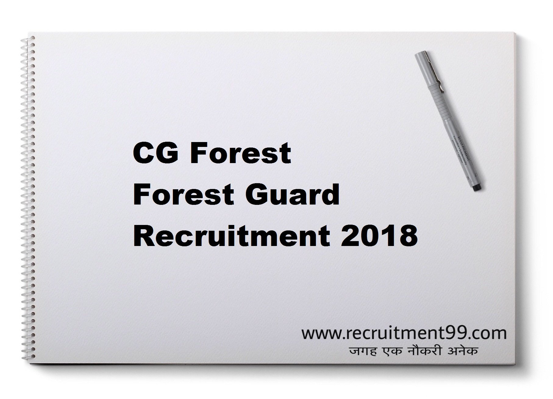 CG Forest Forest Guard Recruitment Admit Card Result 2018