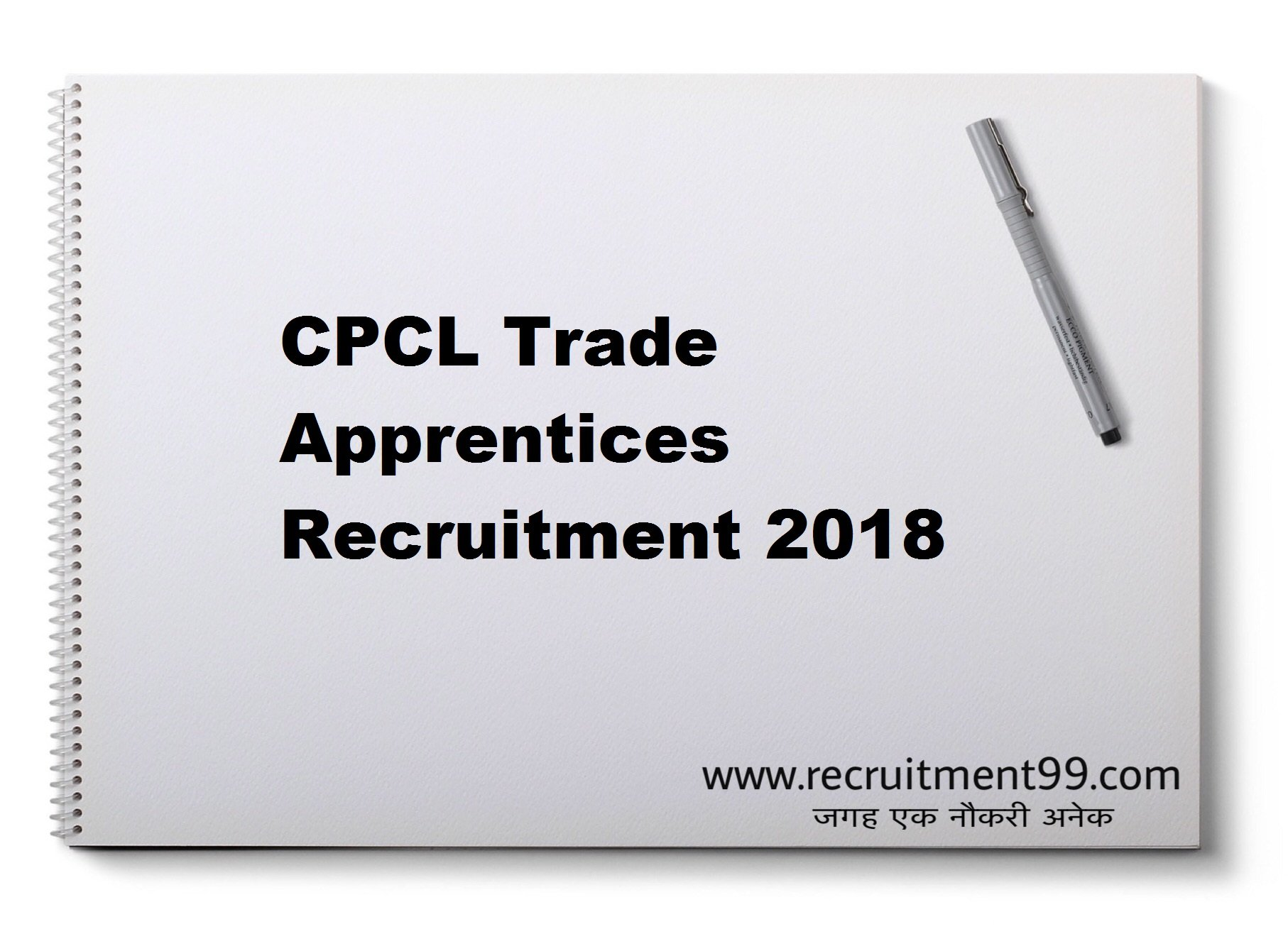 CPCL Trade Apprentices Recruitment Admit Card Result 2018