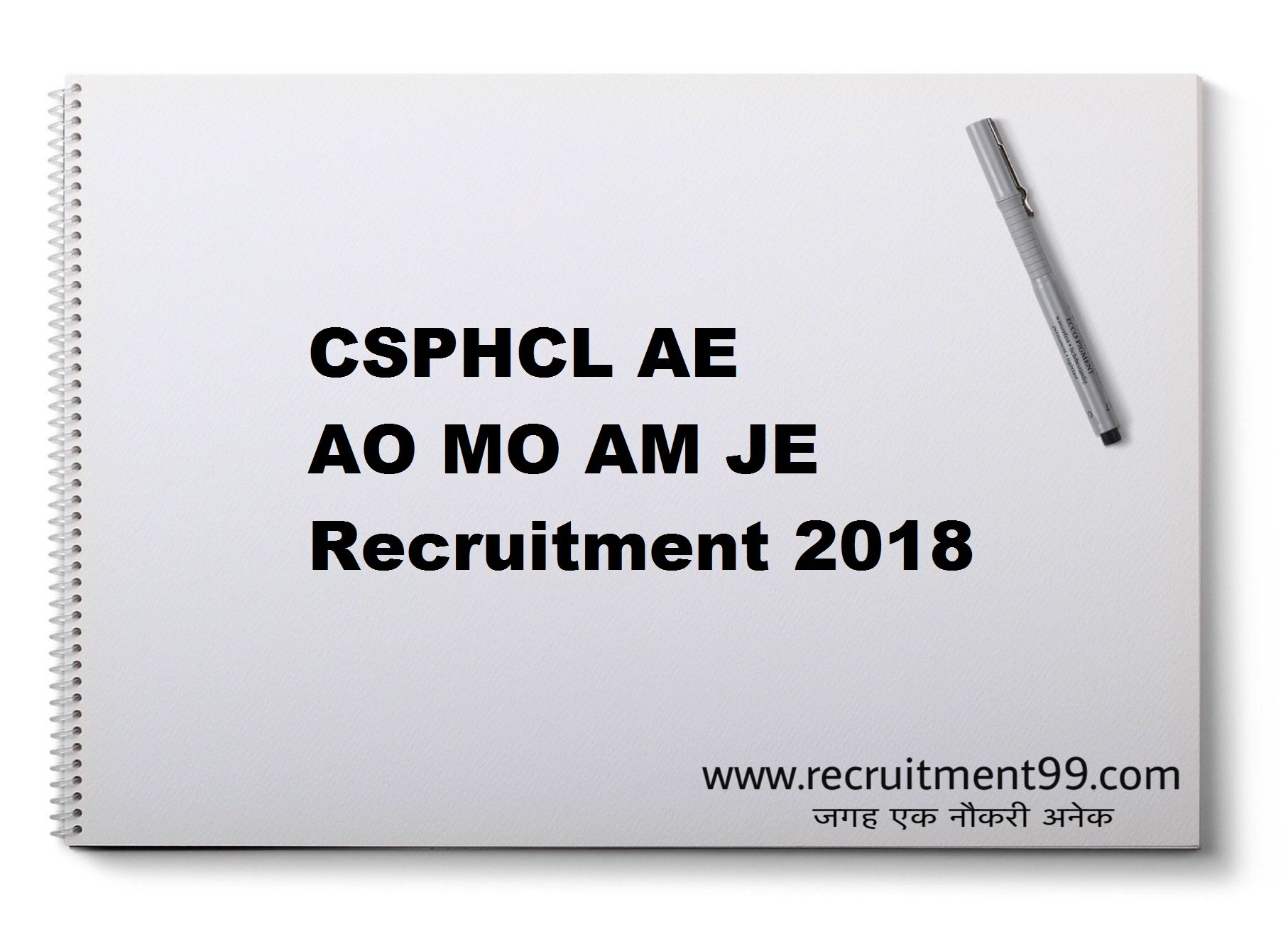 CSPHCL AE AO MO AM Recruitment Admit Card Result 2018