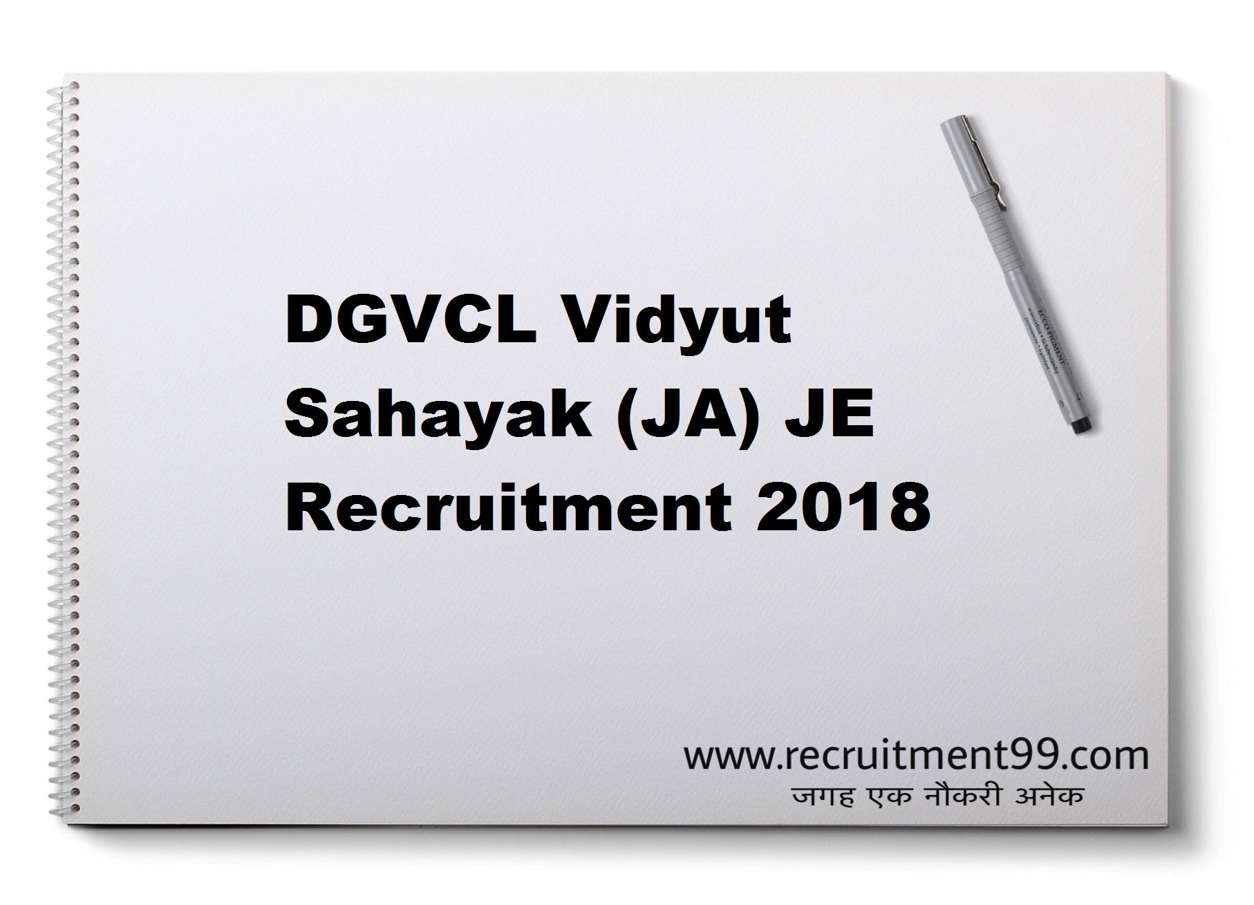 DGVCL Vidyut Sahayak (JA) JE Recruitment Admit Card Result 2018