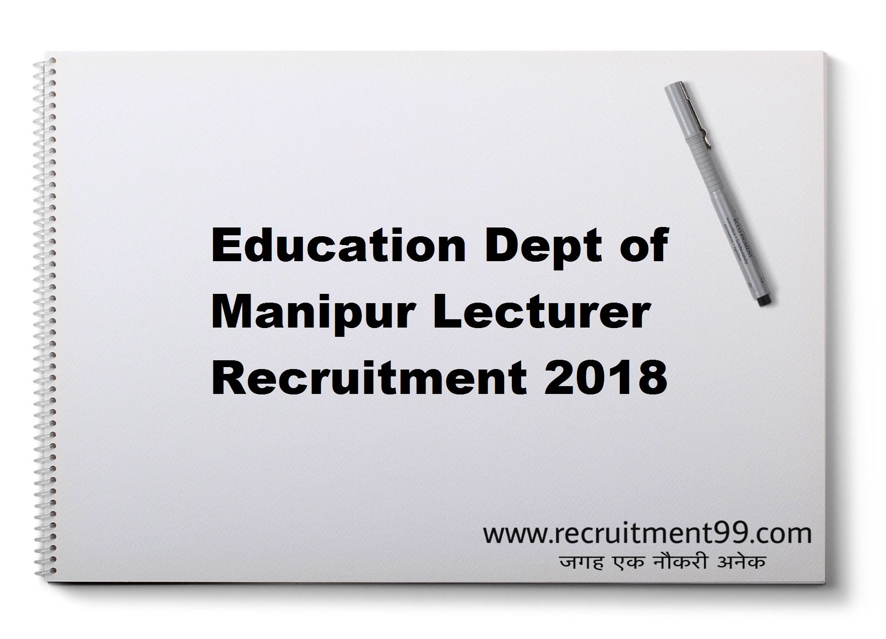 Education Dept of Manipur  Lecturer Recruitment Admit Card Result 2018