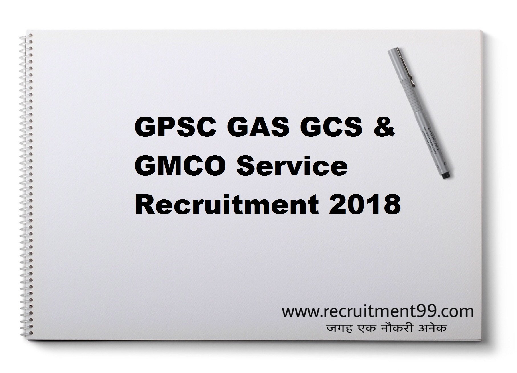 GPSC GAS GCS & GMCO Service Recruitment Admit Card Result 2018