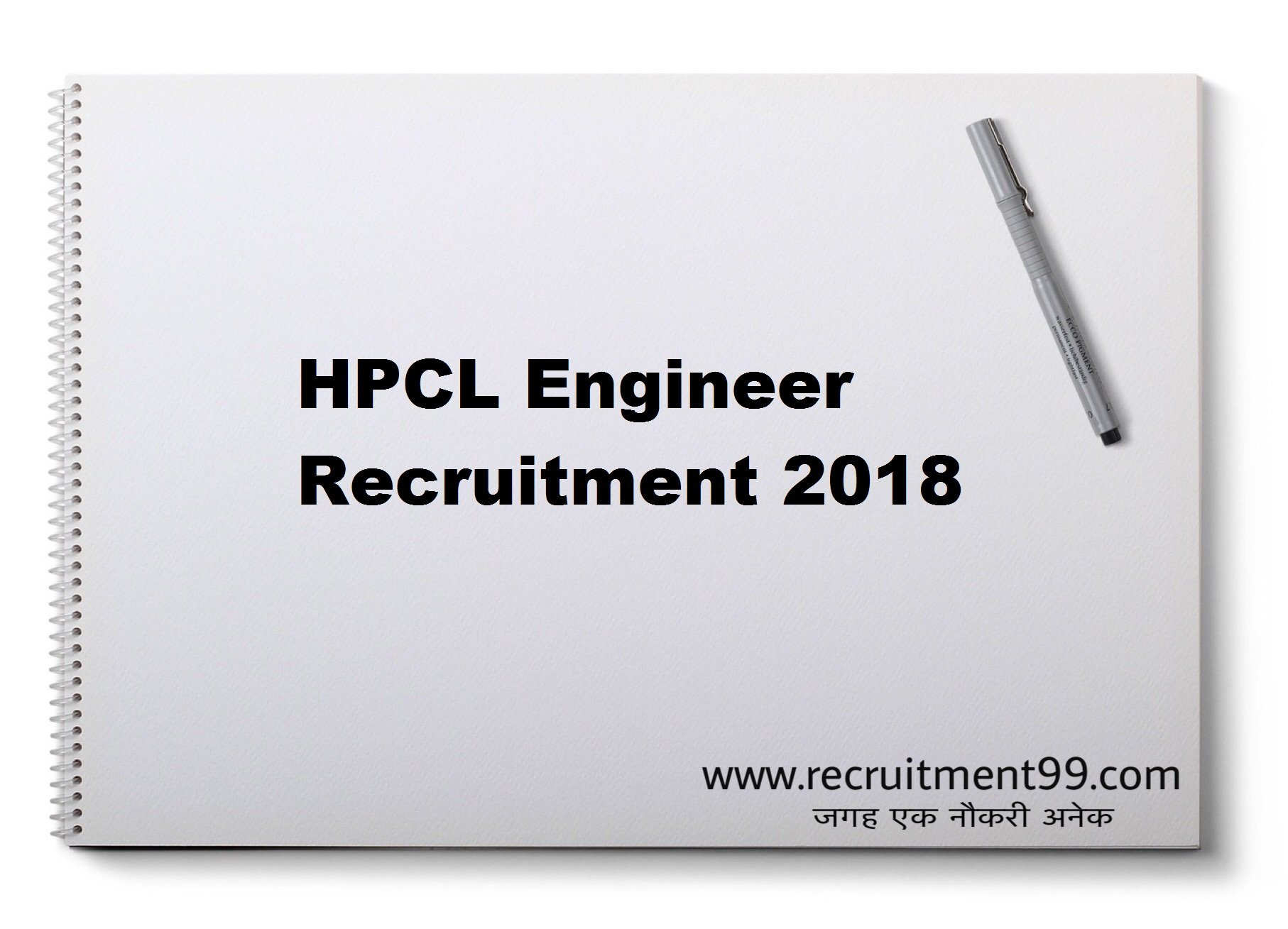 HPCL Engineer Recruitment Admit Card Result 2018