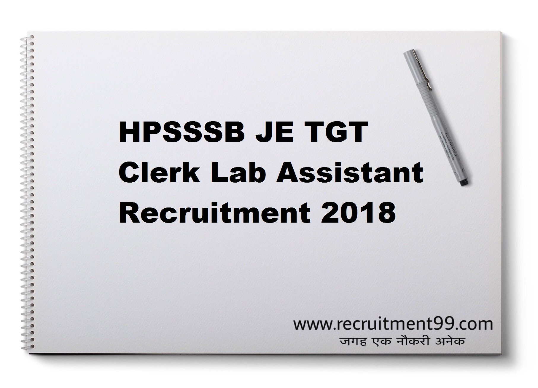 HPSSSB JE TGT Clerk Lab Assistant Recruitment Admit Card Result 2018