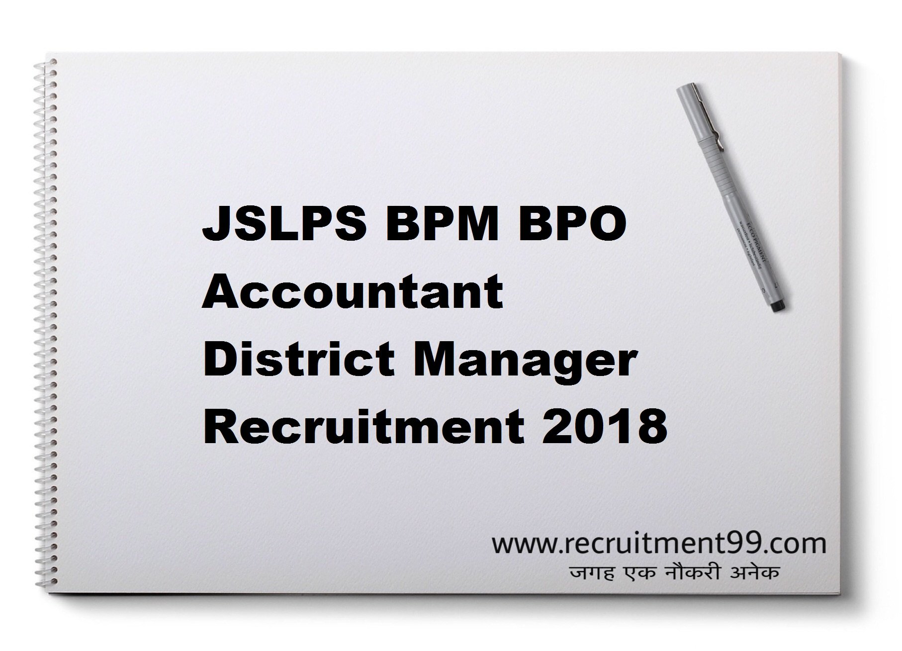 JSLPS BPM BPO Accountant District Manager Recruitment Admit Card Result 2018