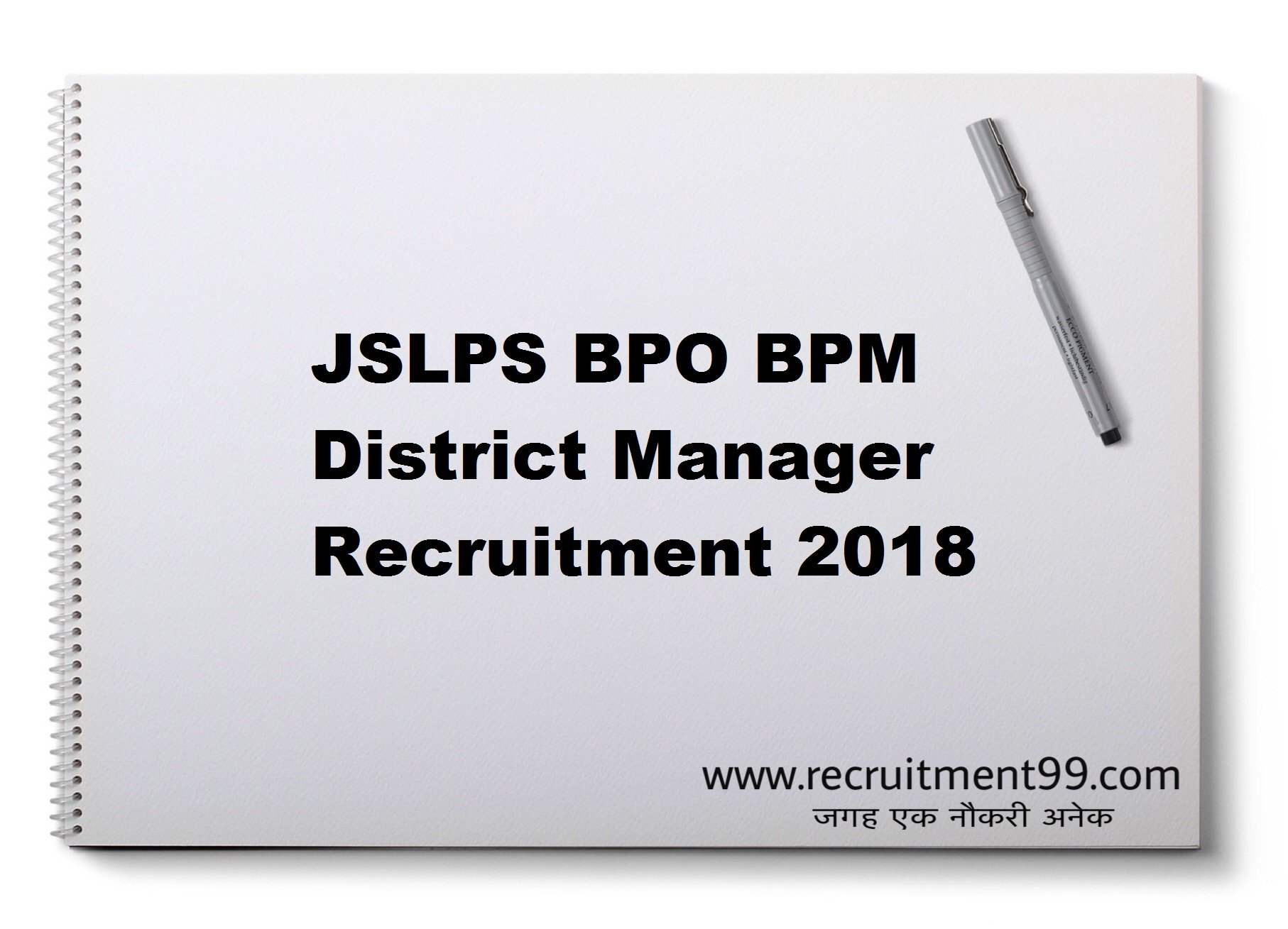 JSLPS BPO BPM District Manager Recruitment Admit Card Result 2018