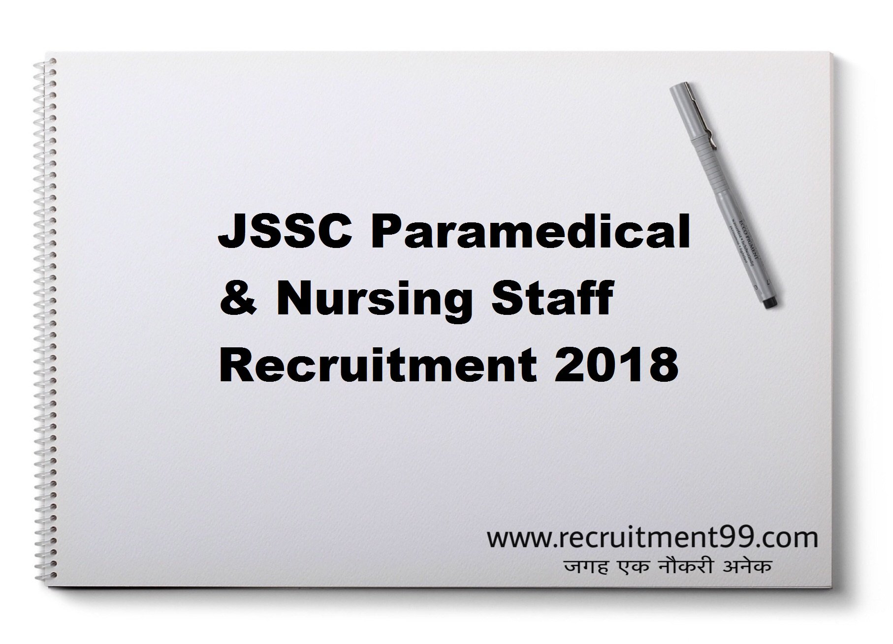 JSSC Paramedical & Nursing Staff Recruitment Admit Card Result 2018