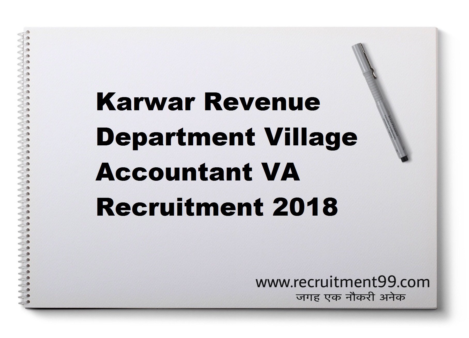 Karwar Revenue Department Village Accountant VA Recruitment Admit Card Result 2018