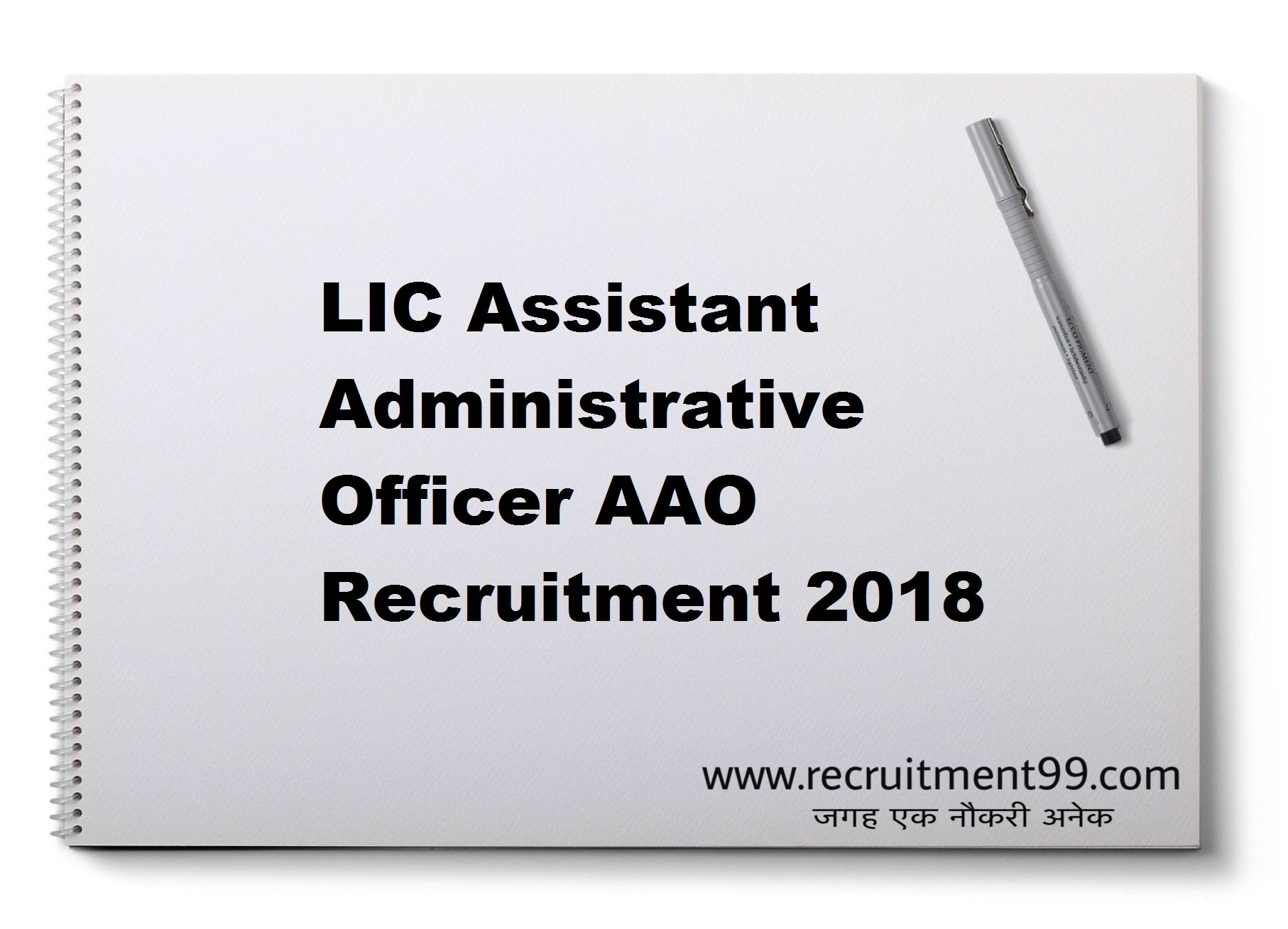 LIC Assistant Administrative Officer AAO Recruitment Admit Card Result 2018