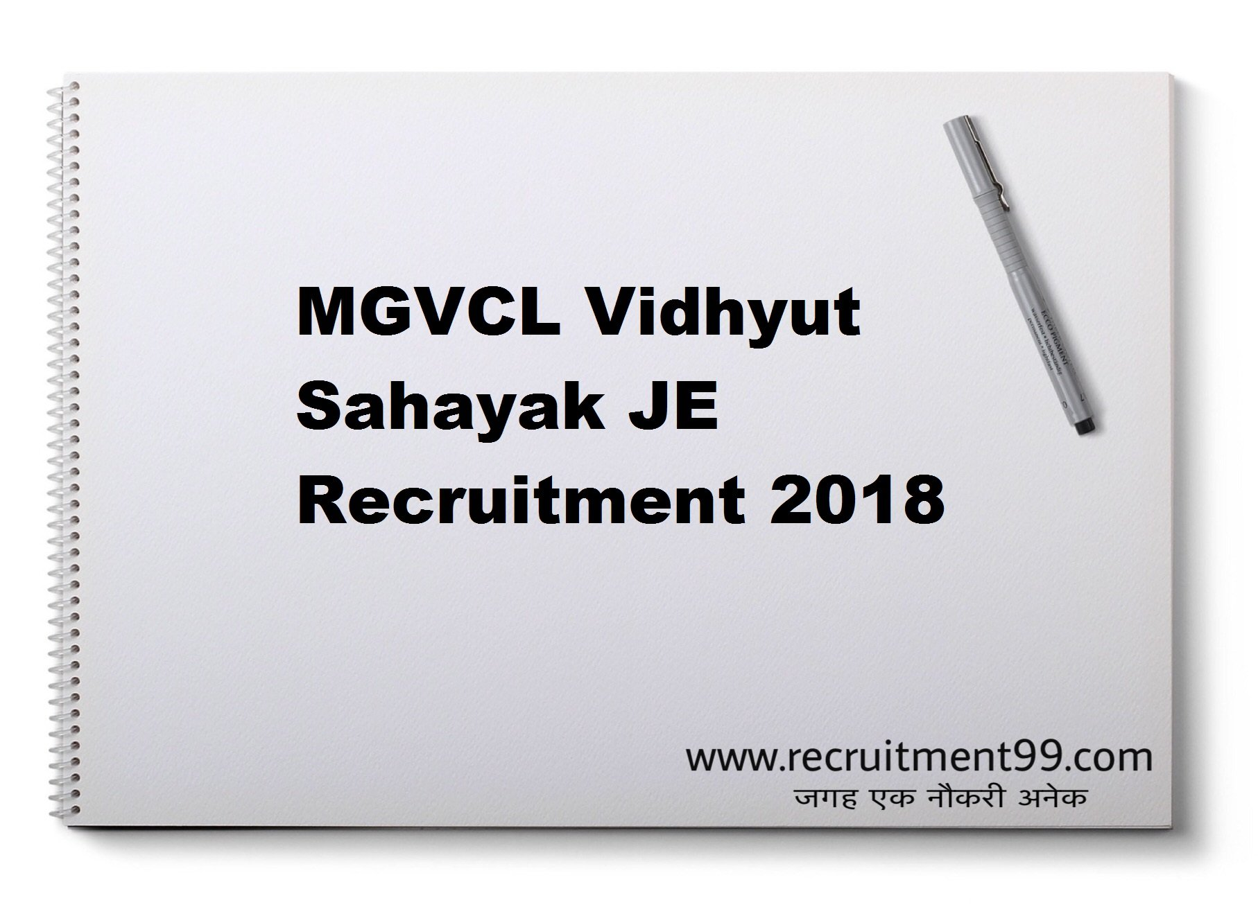 MGVCL Vidhyut Sahayak JE Recruitment Admit Card Result 2018