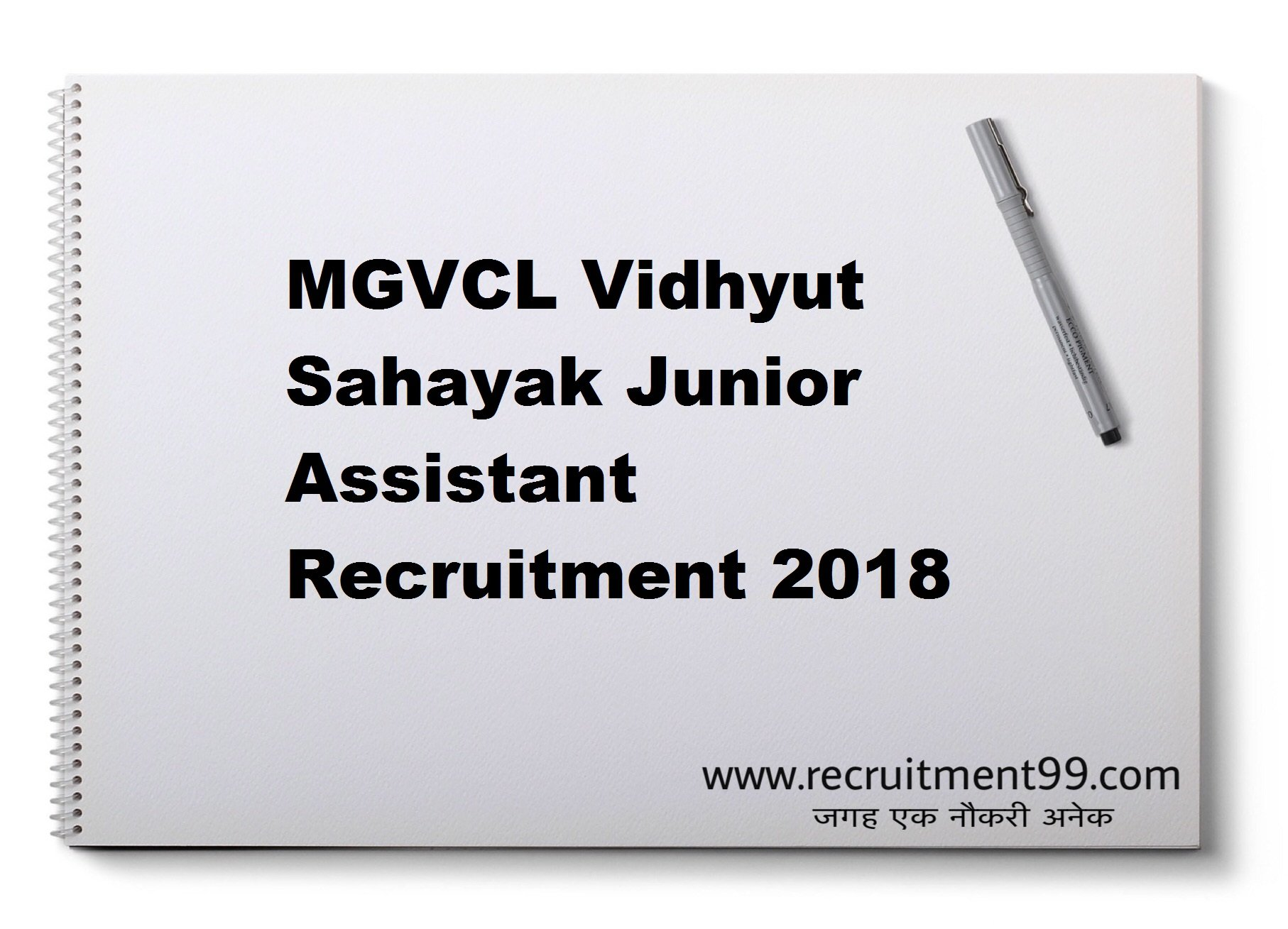 MGVCL Vidhyut Sahayak Junior Assistant Recruitment Admit Card Result 2018
