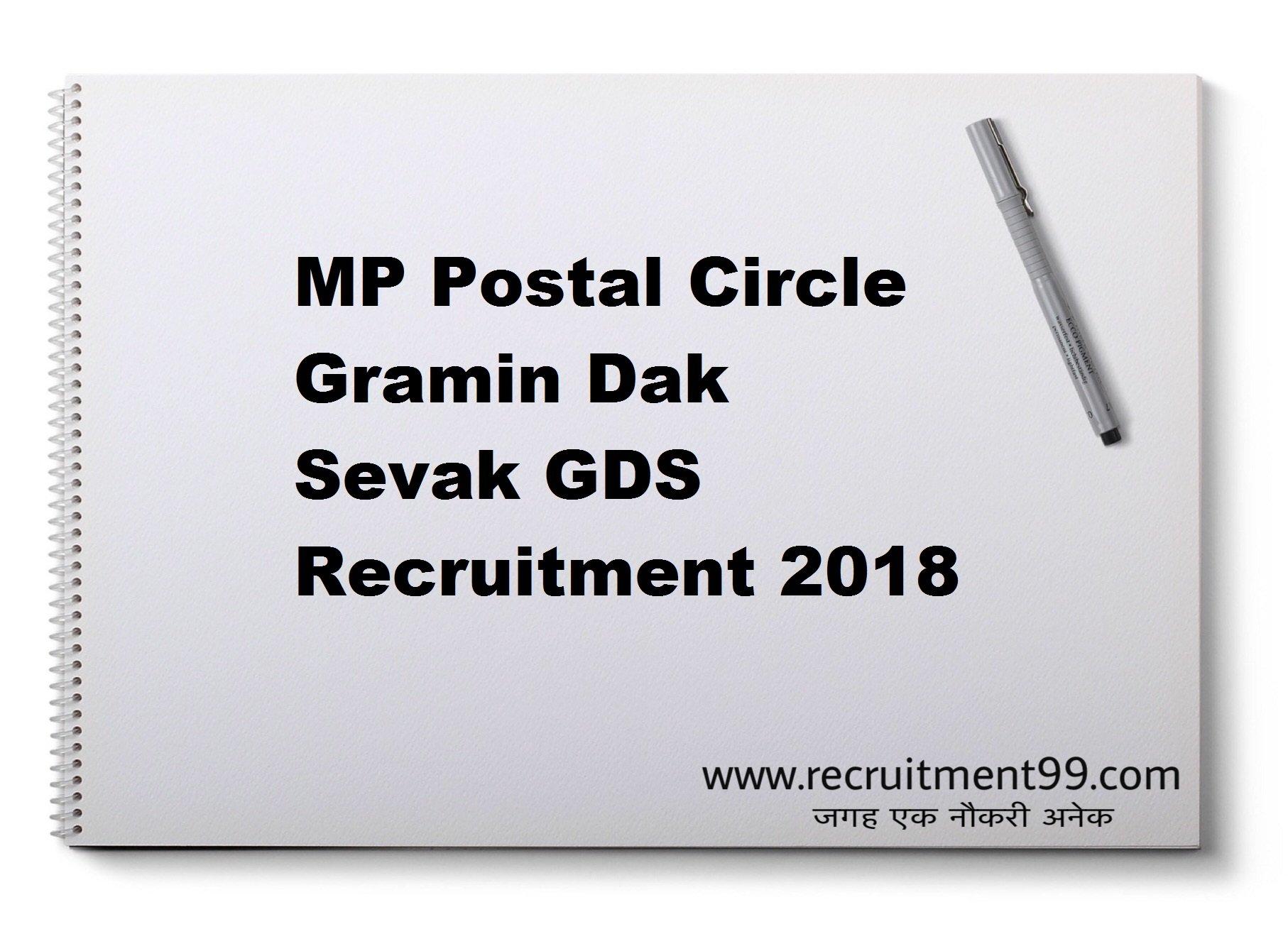 MP Postal Circle Gramin Dak Sevak GDS Recruitment Admit Card Result 2018
