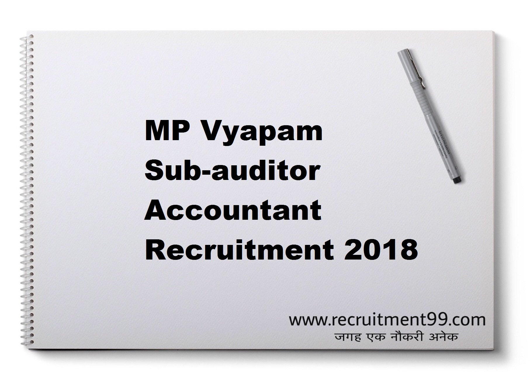 MP Vyapam Sub-auditor Accountant Recruitment Admit Card Result 2018