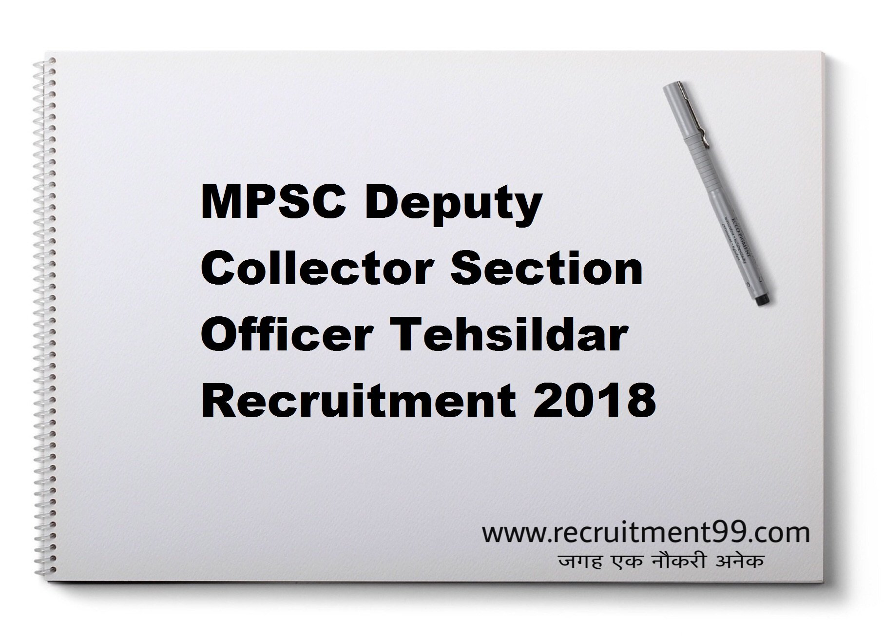 MPSC Deputy Collector Section Officer Tehsildar Bharti Admit Card Result 2018