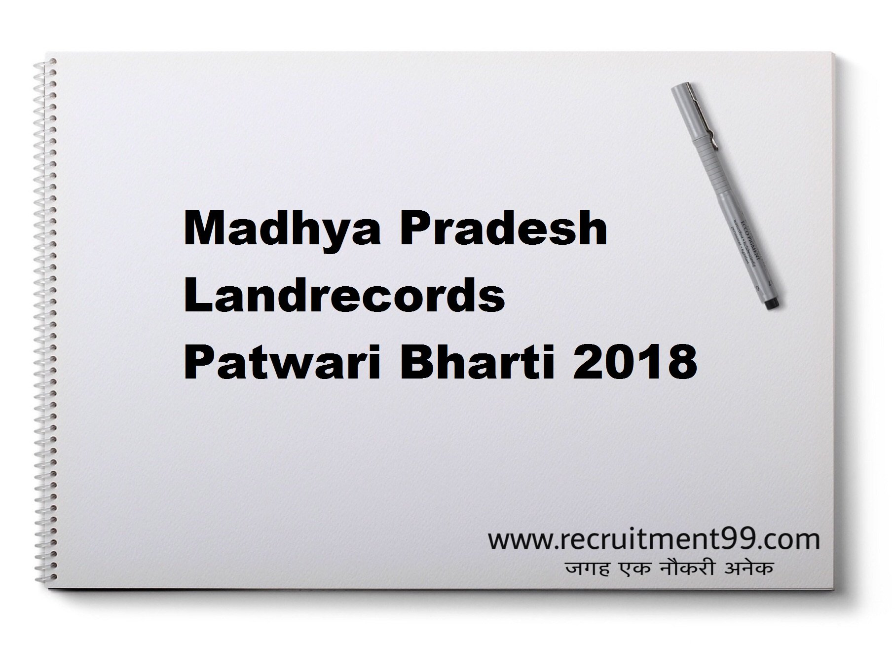 Madhya Pradesh Landrecords Patwari Bharti Admit Card Result 2018