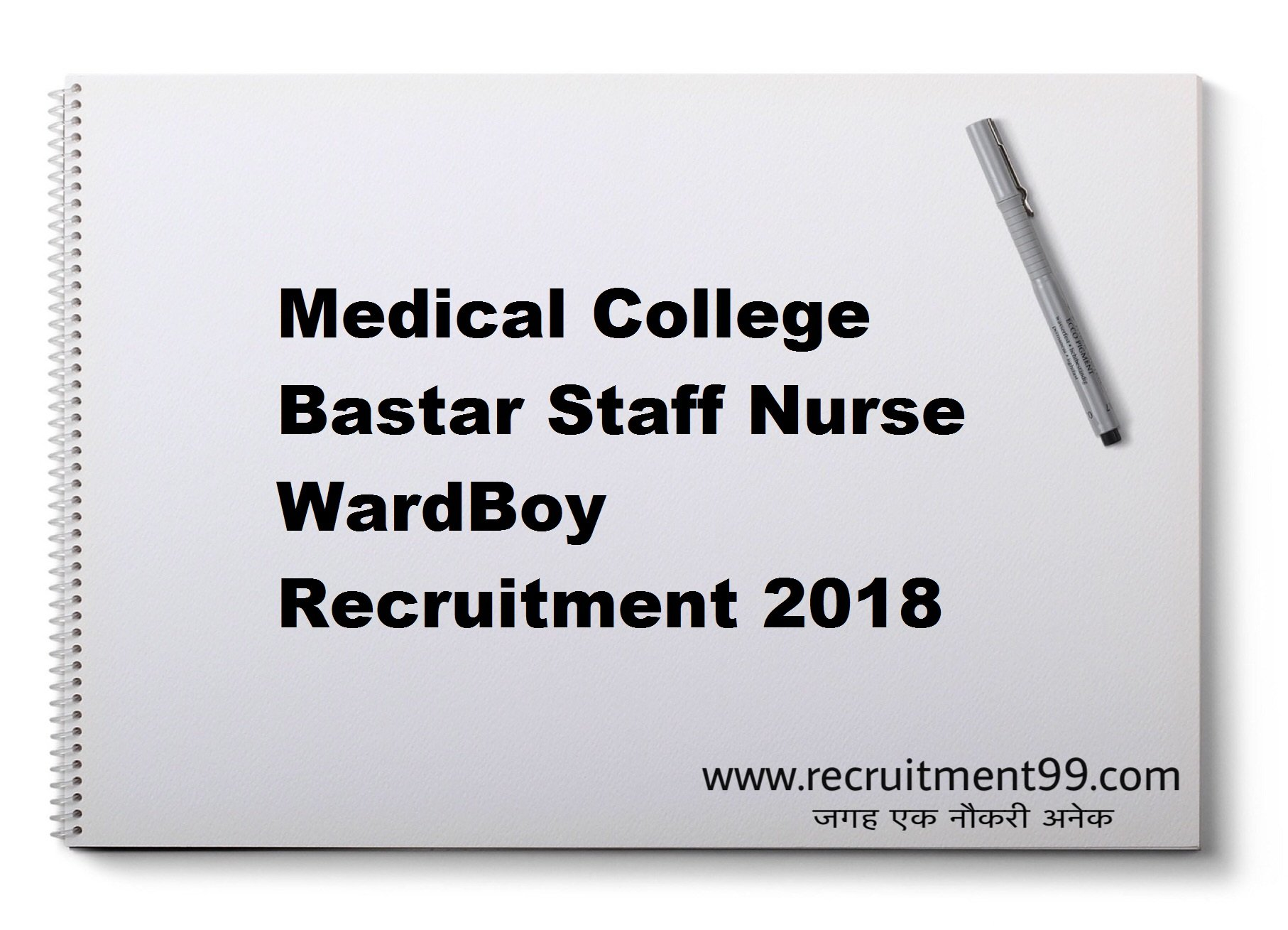 Medical College Bastar Staff Nurse Ward Boy Recruitment Admit Card Result 2018