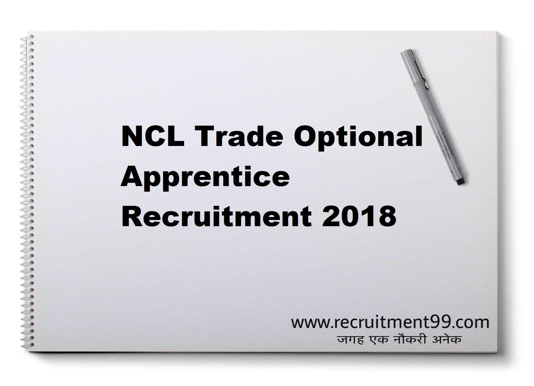 NCL  Trade apprentice Recruitment Admit Card Result 2018