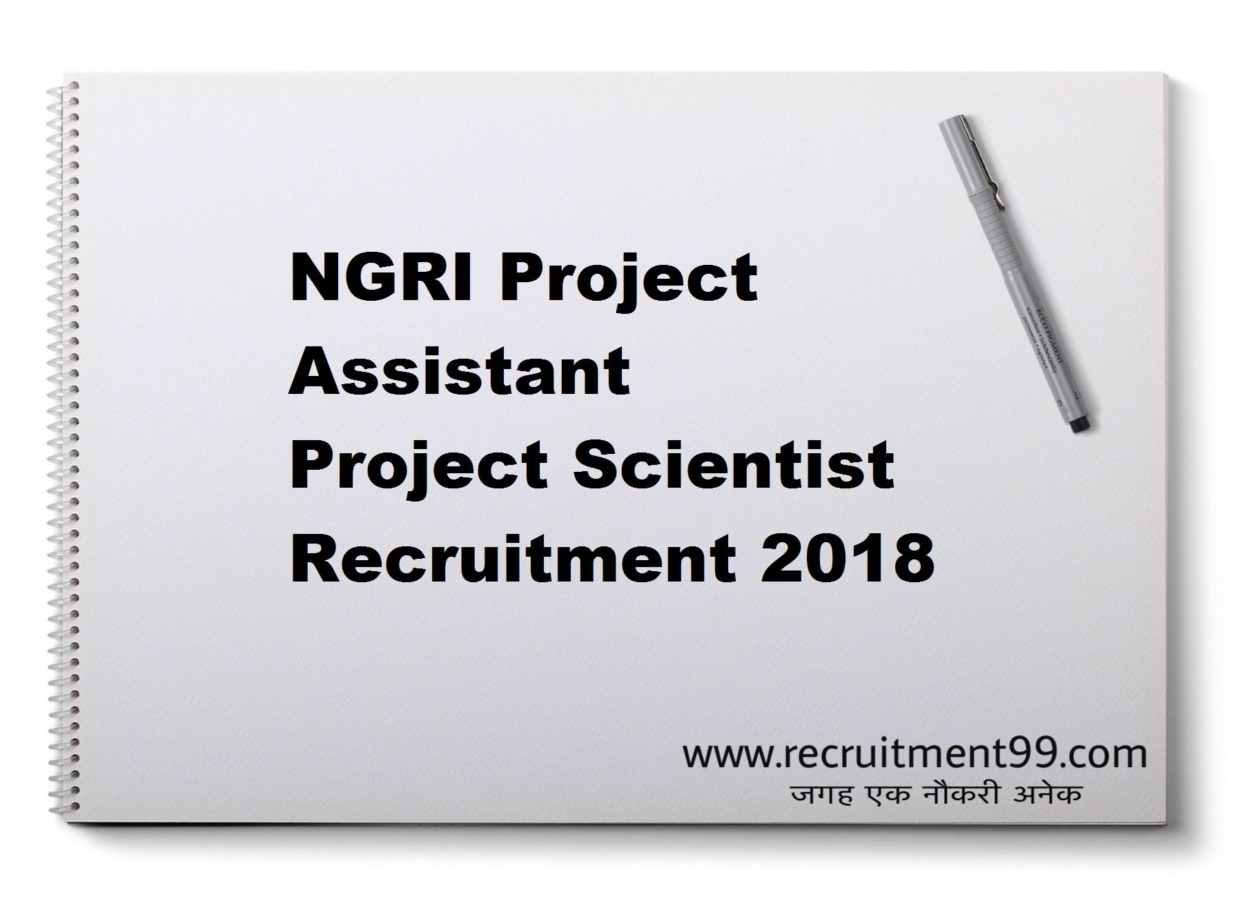 NGRI Project Assistant Project Scientist Recruitment Admit Card Result 2018