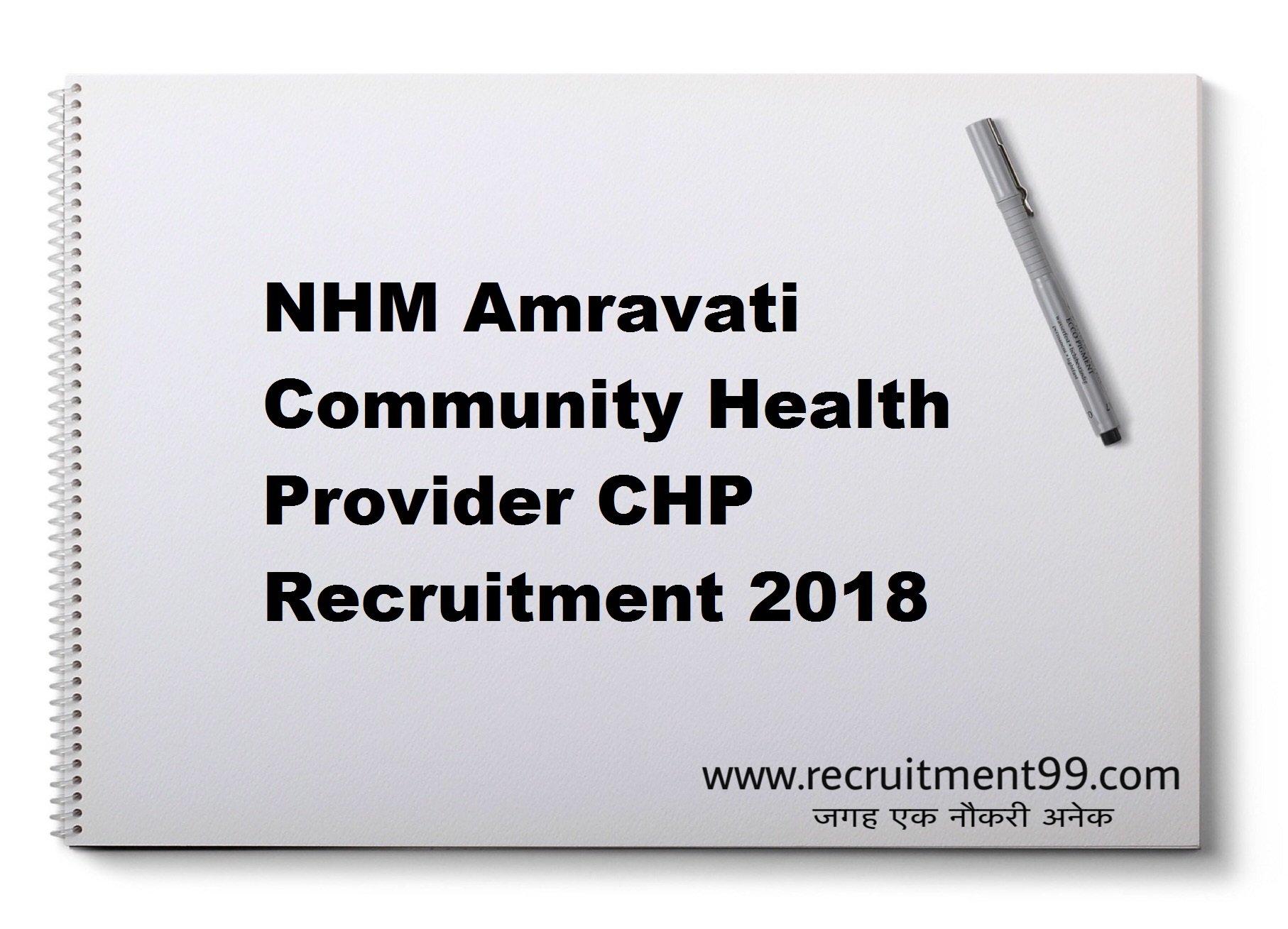 NHM Amravati Community Health Provider CHP Recruitment Admit Card Result 2018