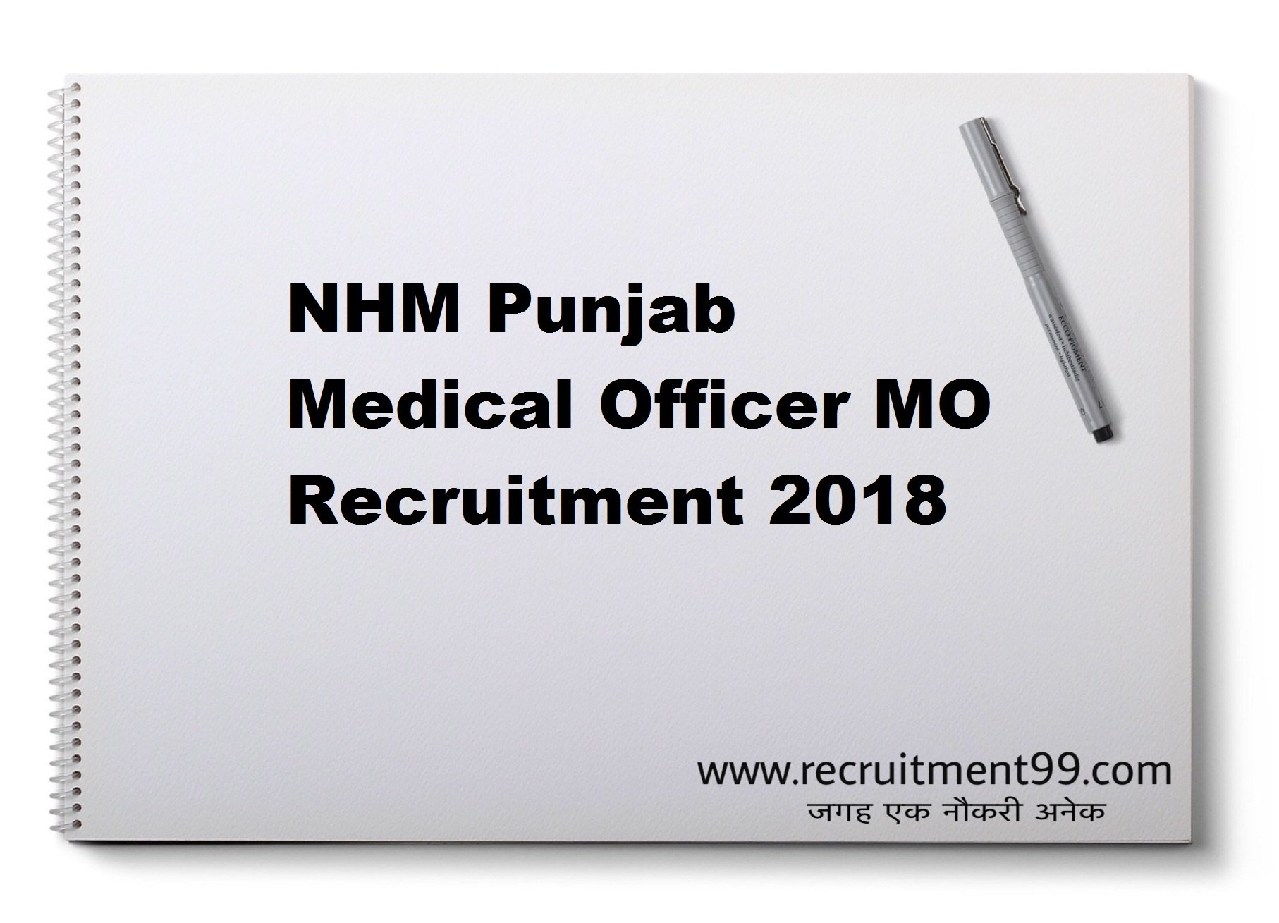 NHM Punjab Medical Officer MO Recruitment Admit Card Result 2018