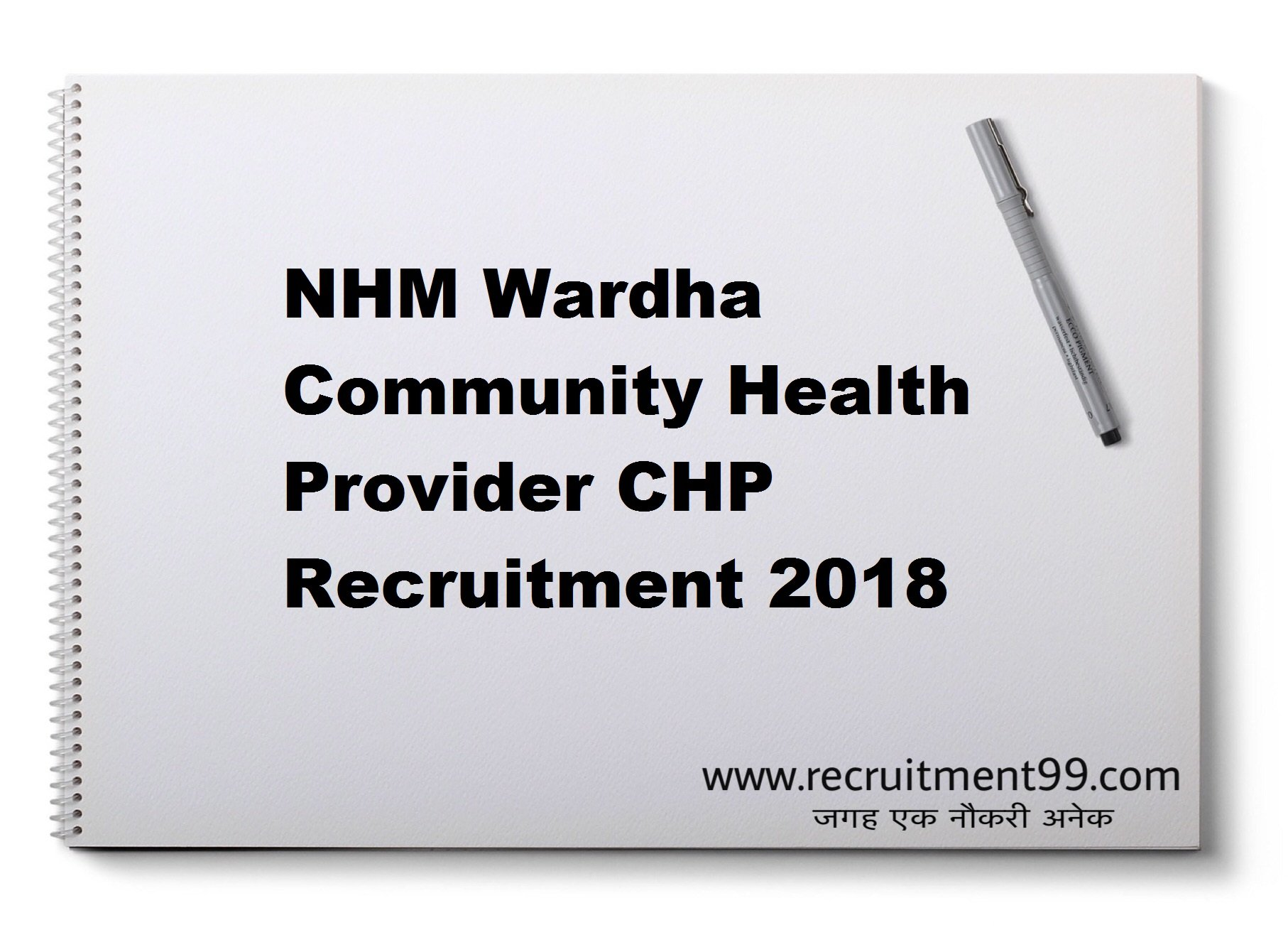 NHM Wardha Community Health Provider CHP Recruitment Admit Card Result 2018