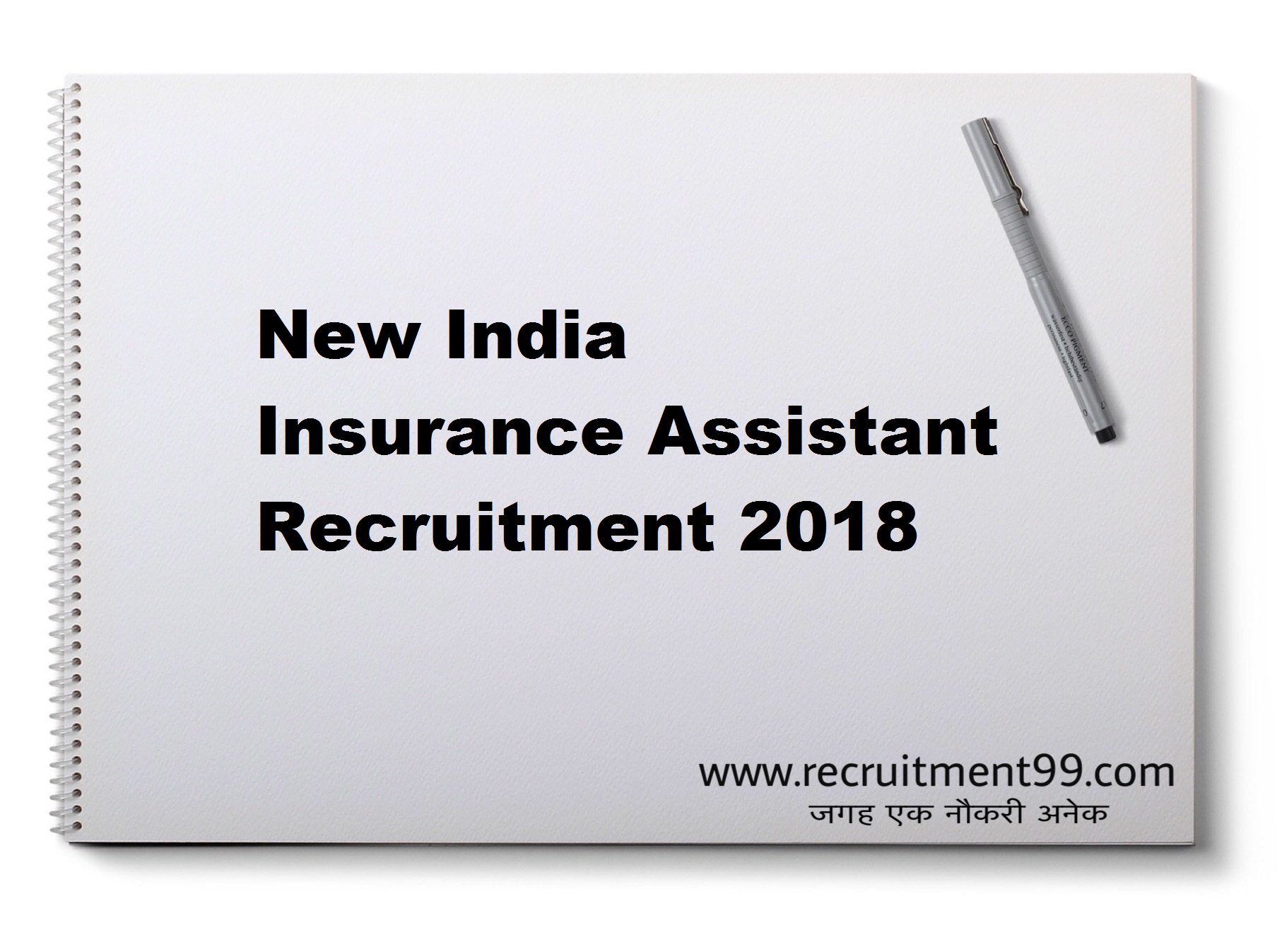 New India Insurance Assistant Recruitment Admit Card Result 2018
