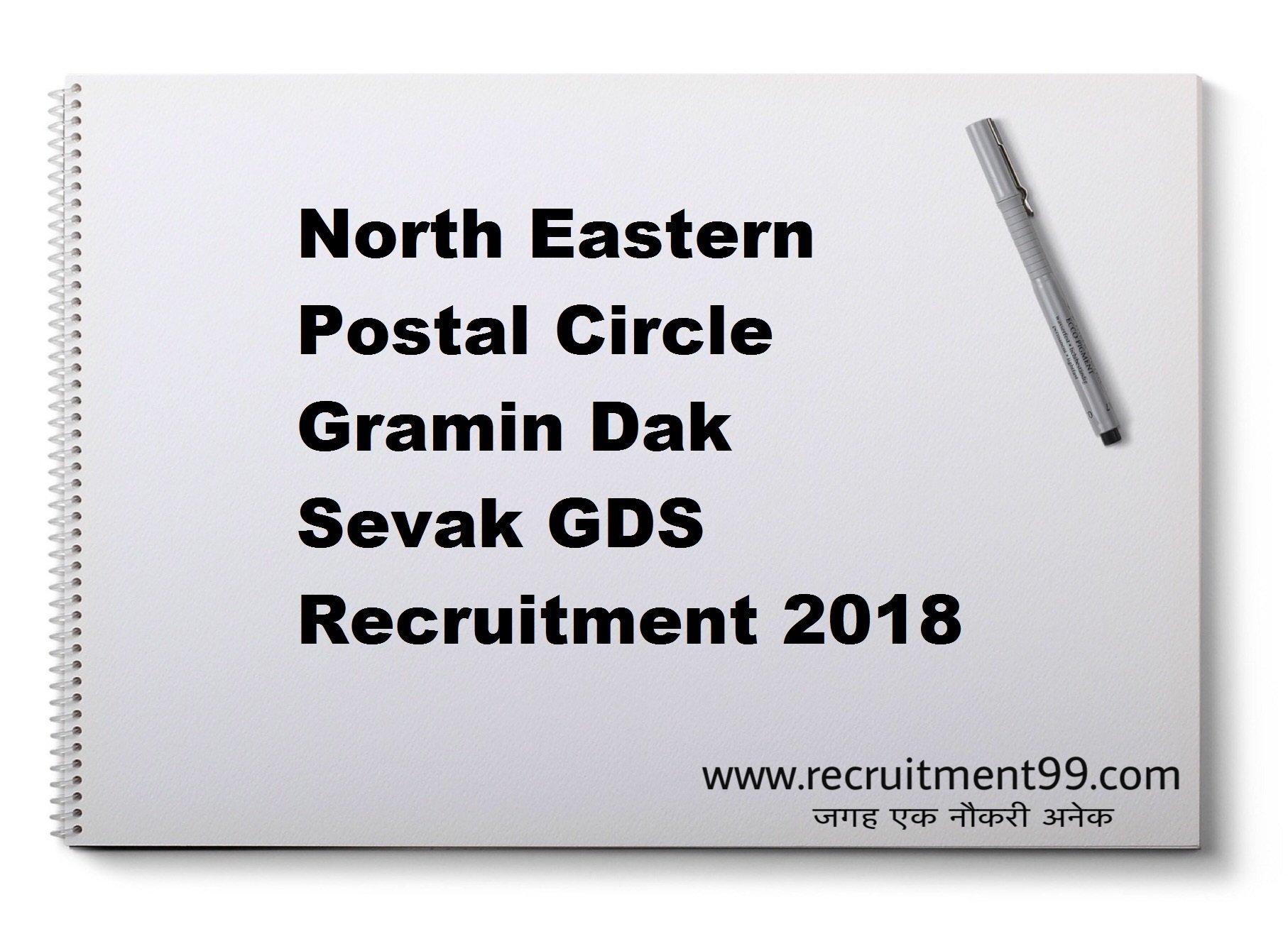 North Eastern Postal Circle Gramin Dak Sevak GDS Recruitment Admit Card Result 2018