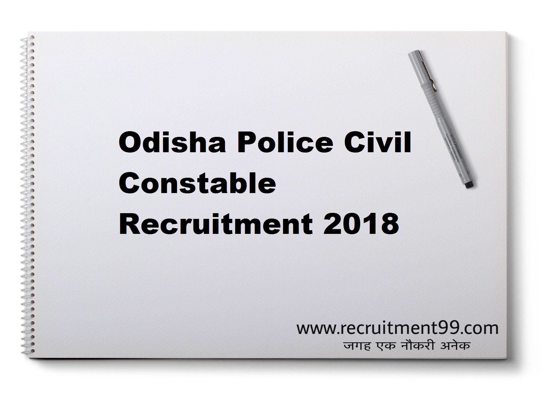 Odisha Police Civil Constable Recruitment Hall Ticket Result 2018