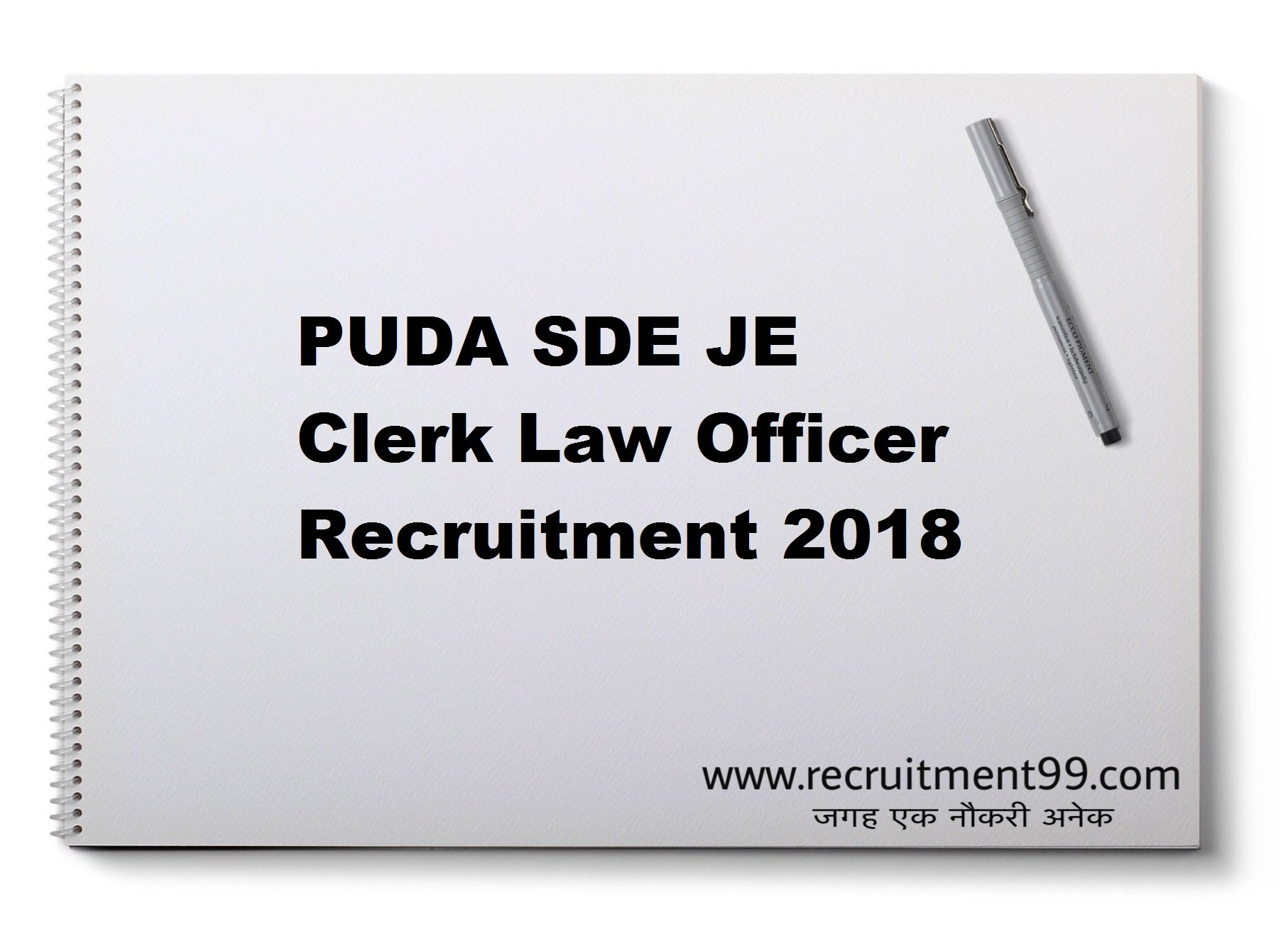 PUDA SDE JE Clerk Law Officer Recruitment Admit Card Result 2018