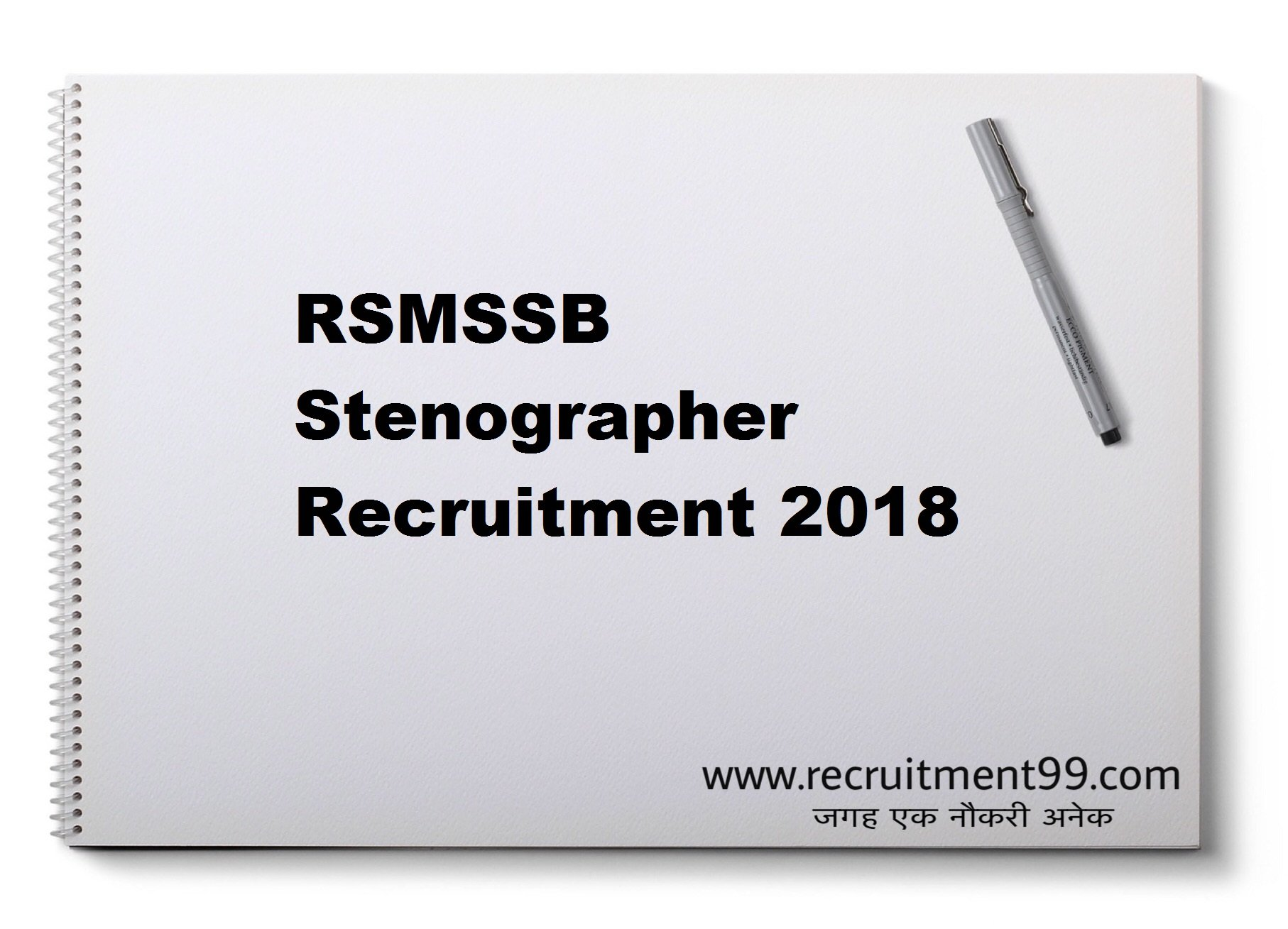RSMSSB Stenographer Recruitment Admit Card Result 2018