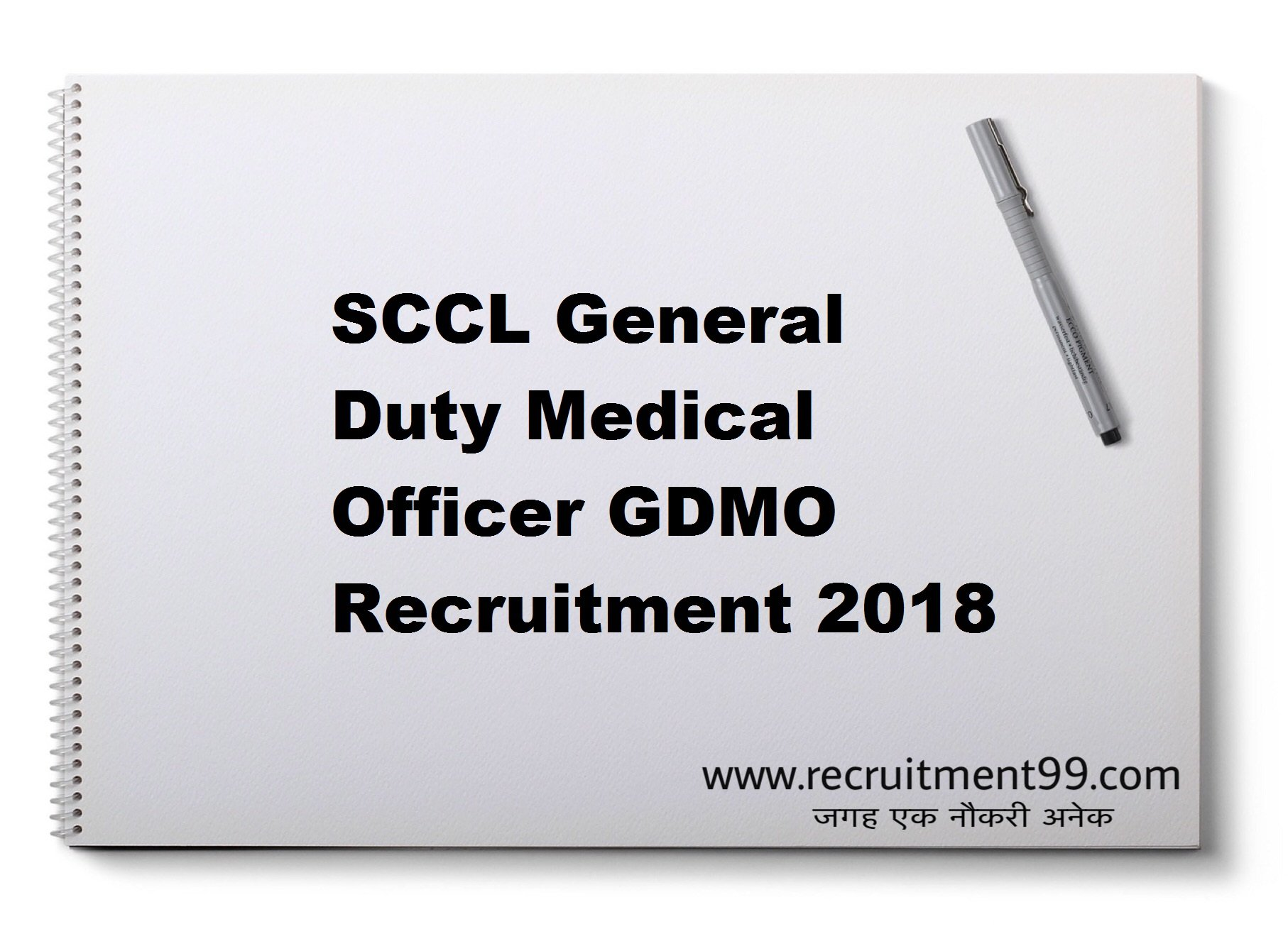 SCCL GDMO Recruitment Hall Ticket Result 2018