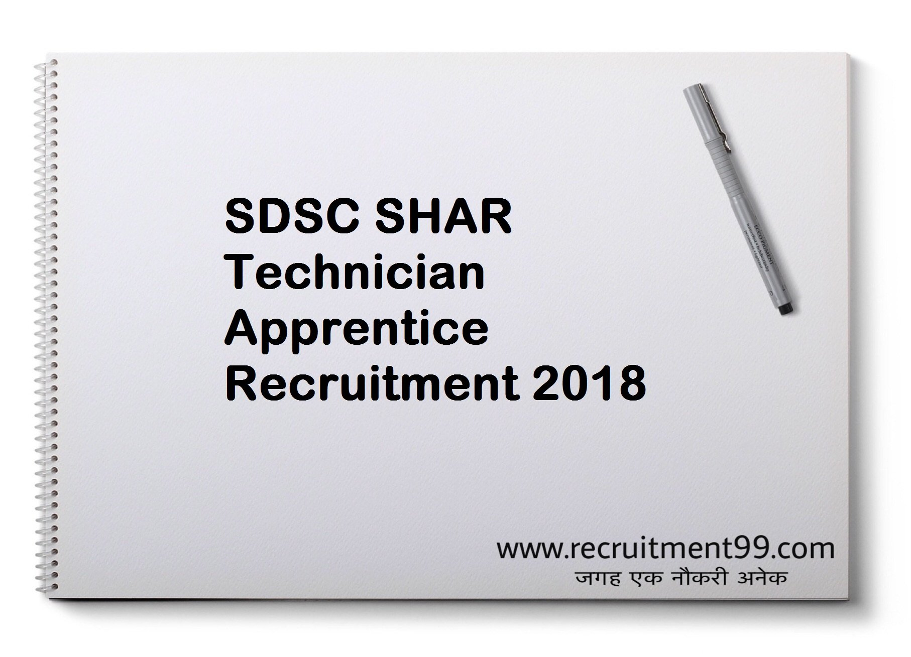 SDSC SHAR Technician Apprentice Recruitment Admit Card Result 2018