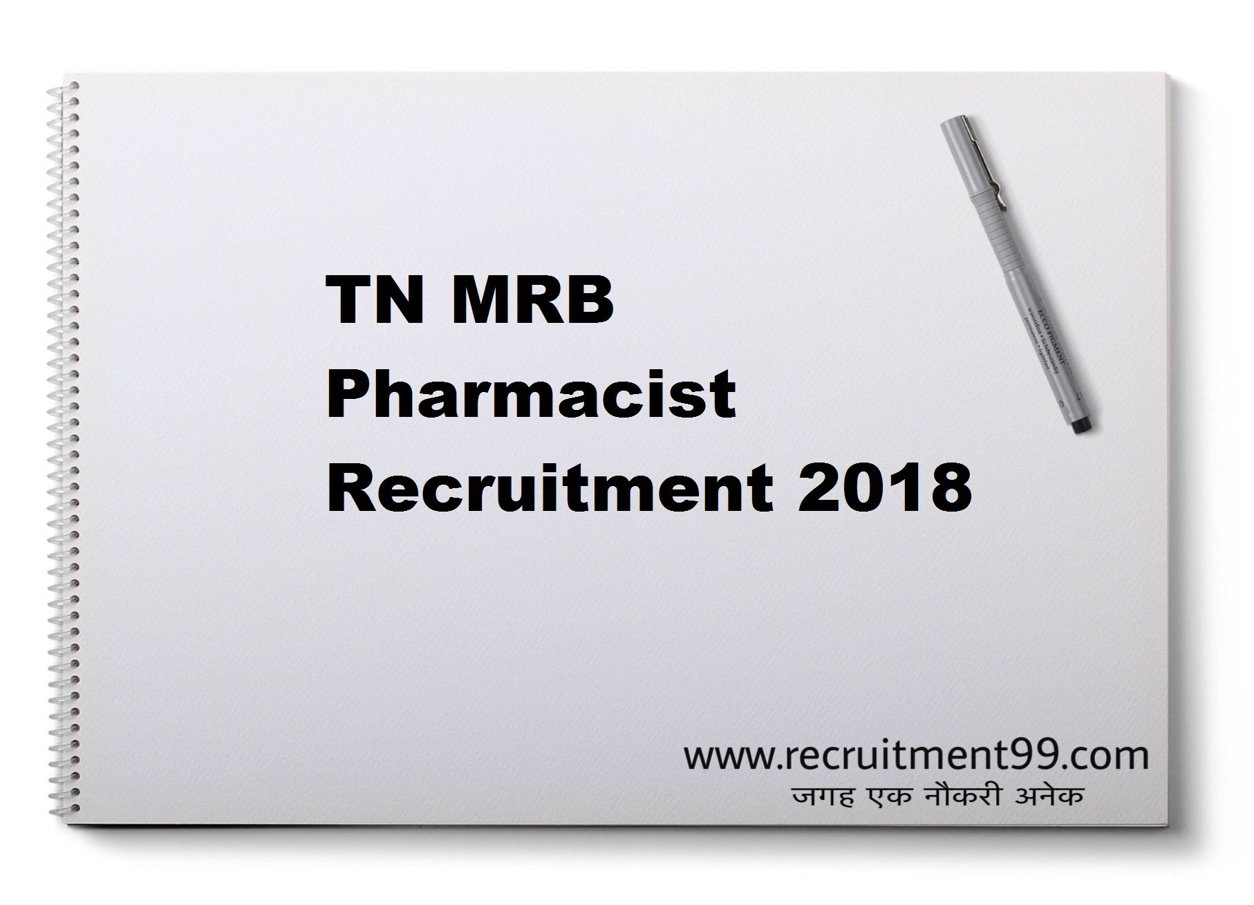TN MRB Pharmacist Recruitment Hall Ticket Result 2018